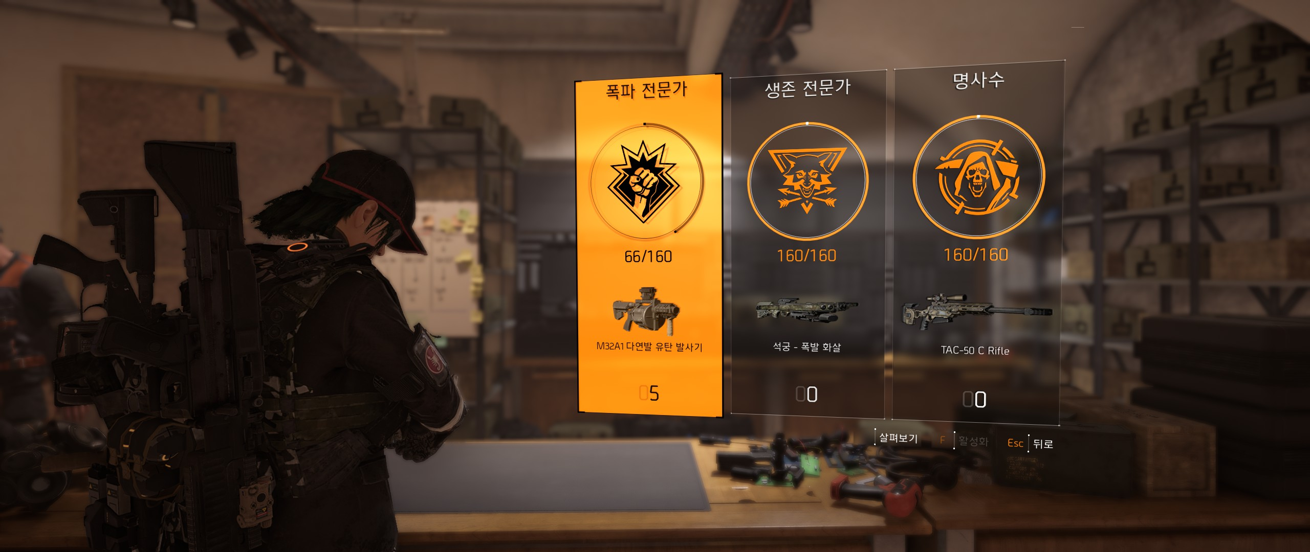 Tom Clancy's The Division® 22019-4-1-18-48-4.jpg