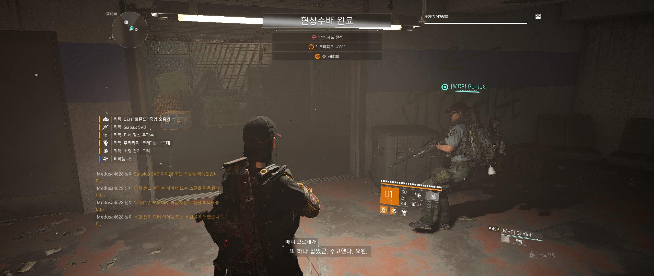 Tom Clancy's The Division® 22019-3-31-21-28-10.jpg