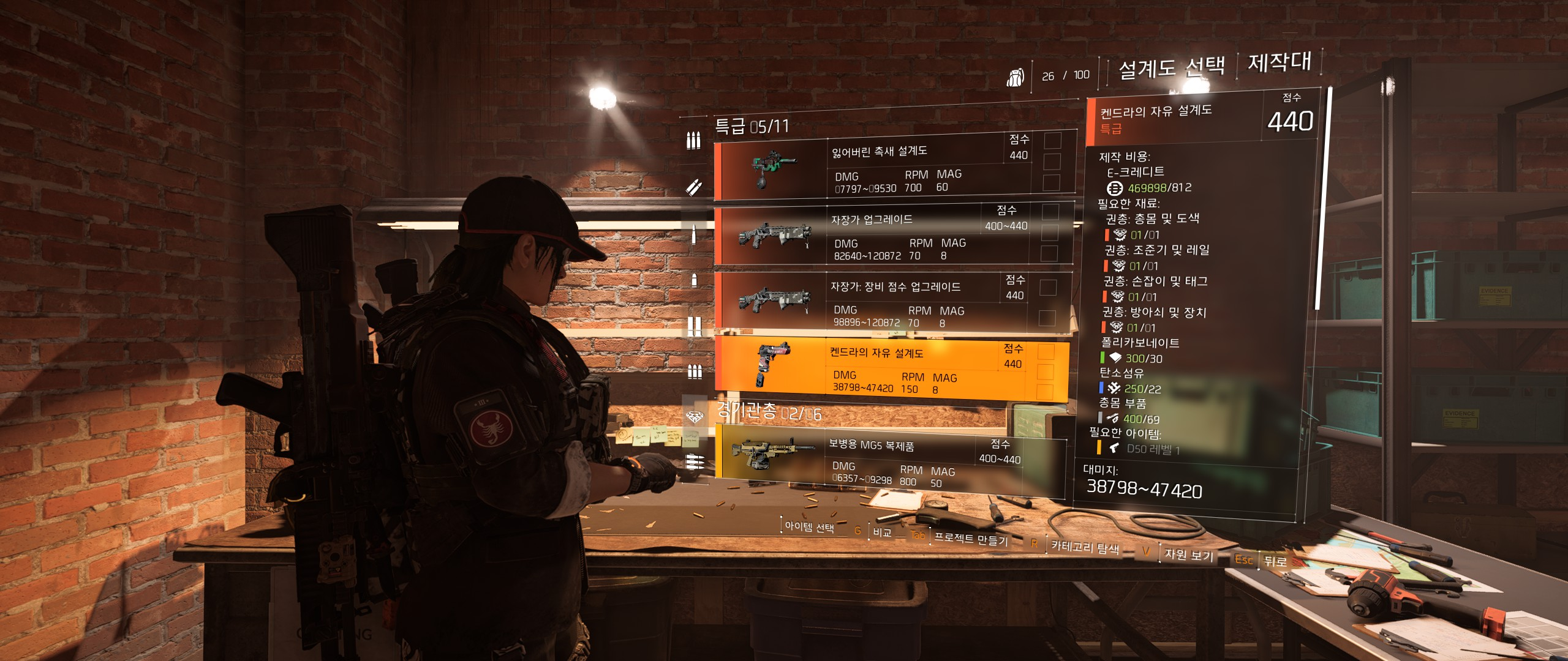 Tom Clancy's The Division® 22019-4-1-18-47-38.jpg