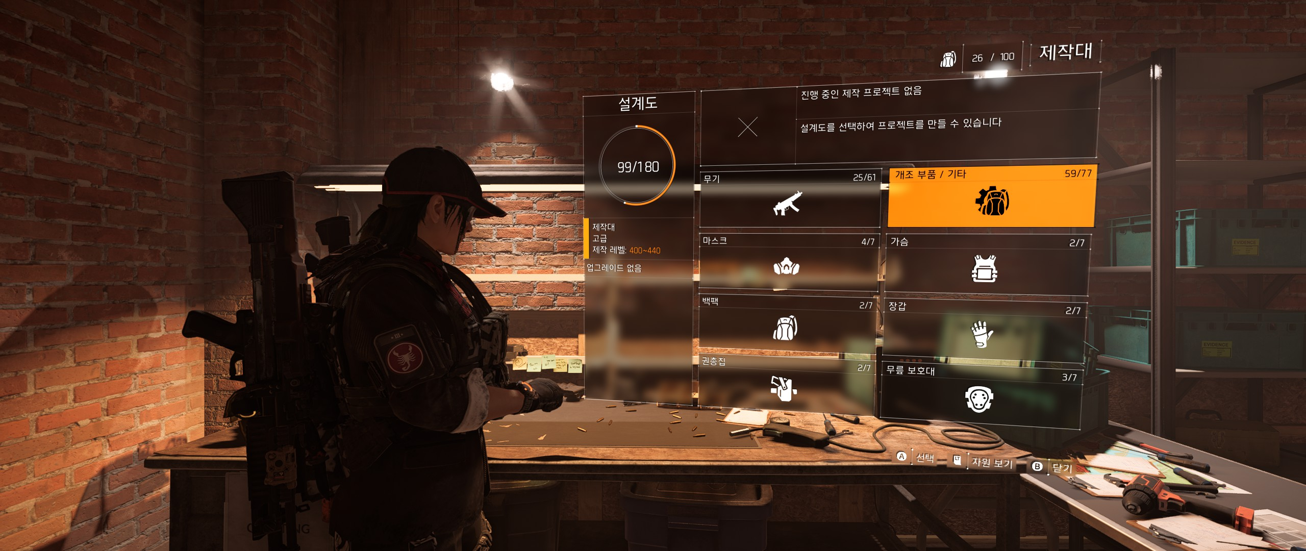 Tom Clancy's The Division® 22019-4-1-18-47-22.jpg