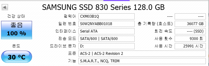 ssd 830.png
