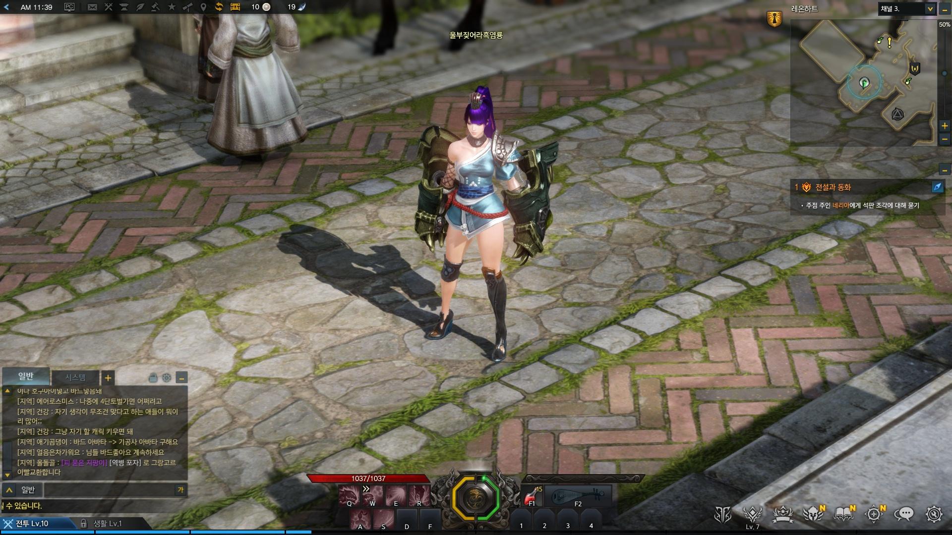 Screenshot_181115_113947.jpg