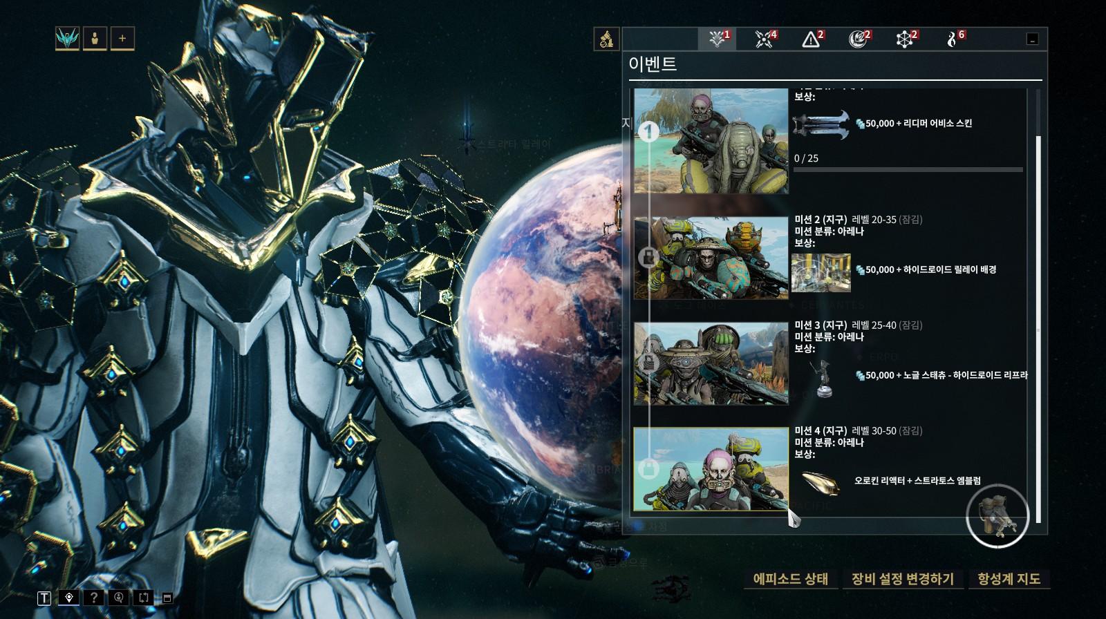 Warframe.x64 2020-07-16 06-11-58-320.jpg