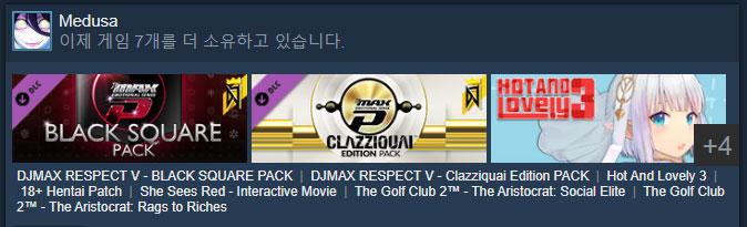 DJmax.jpg