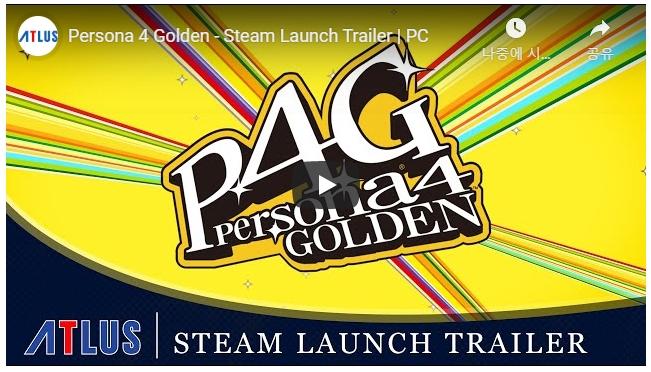 p4g-steam.jpg