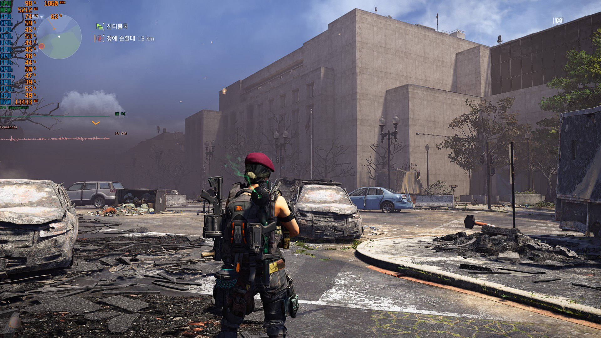 Tom Clancy's The Division® 22019-5-2-1-19-47.jpg