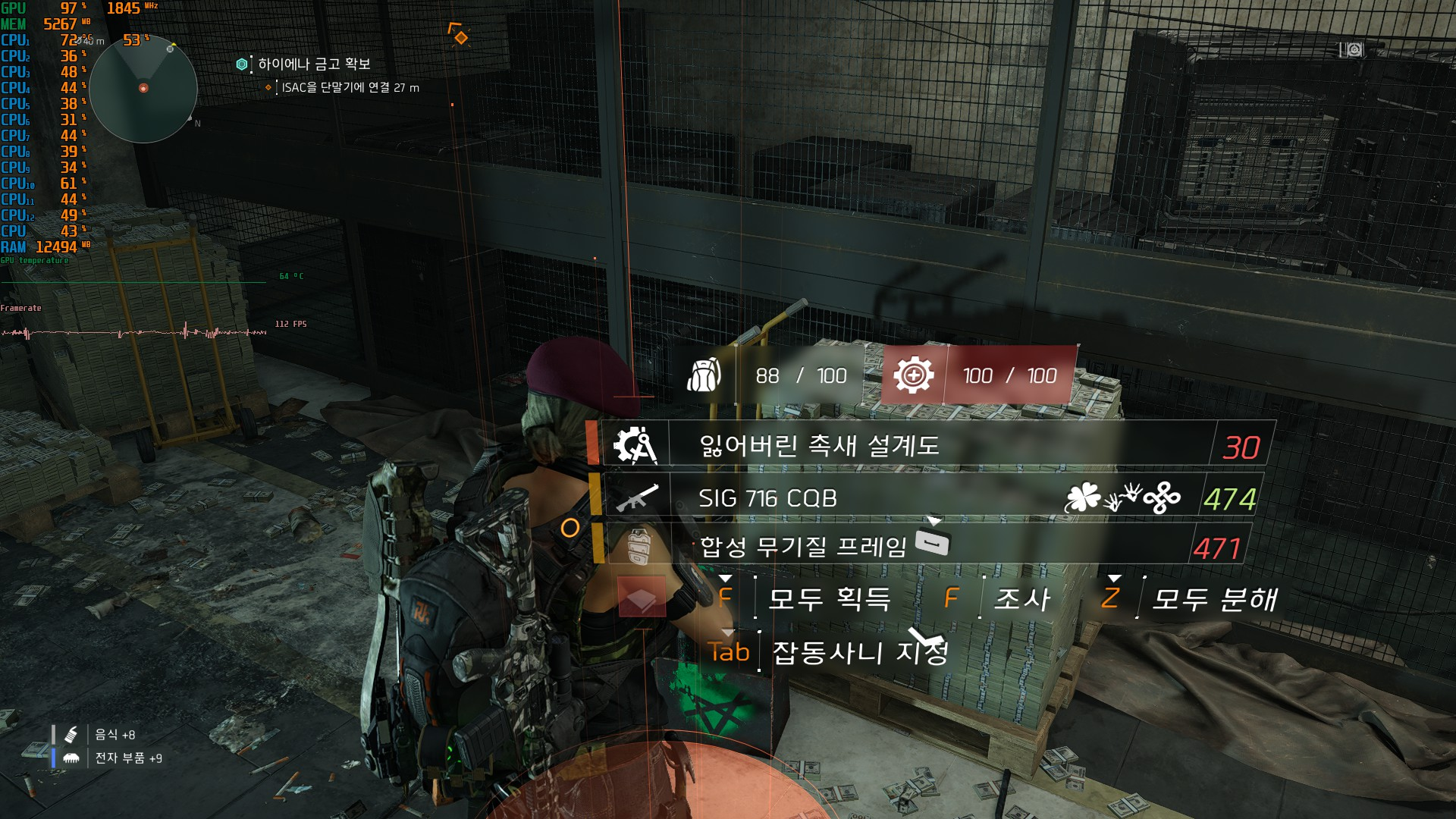 Tom Clancy's The Division® 22019-4-22-23-57-4.jpg