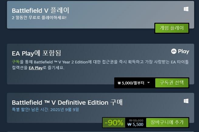 FireShot Capture 050 - Battlefield V 상품을 Steam에서 구매하고 100% 절약하세요. - store.steampowered.com.jpg