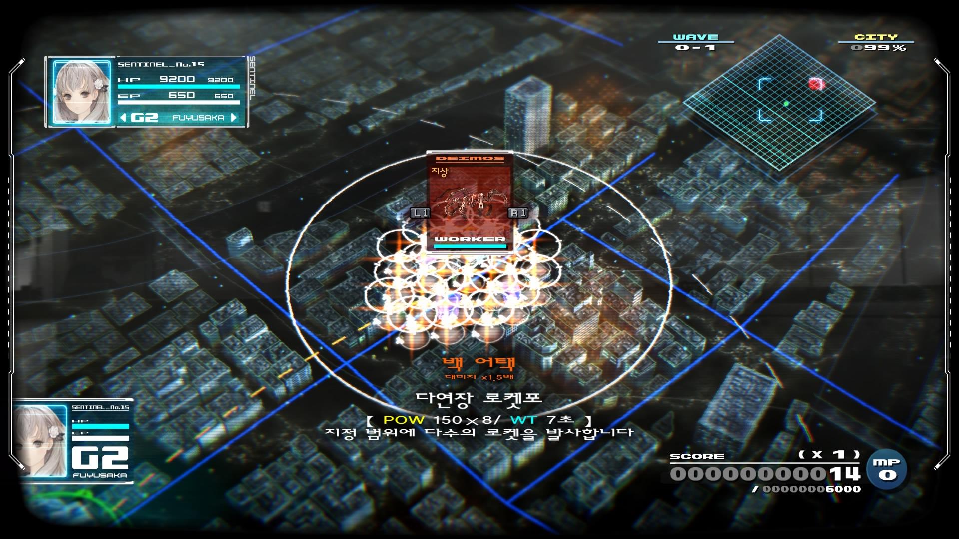 13기병방위권 체험판_20200321025606.jpg