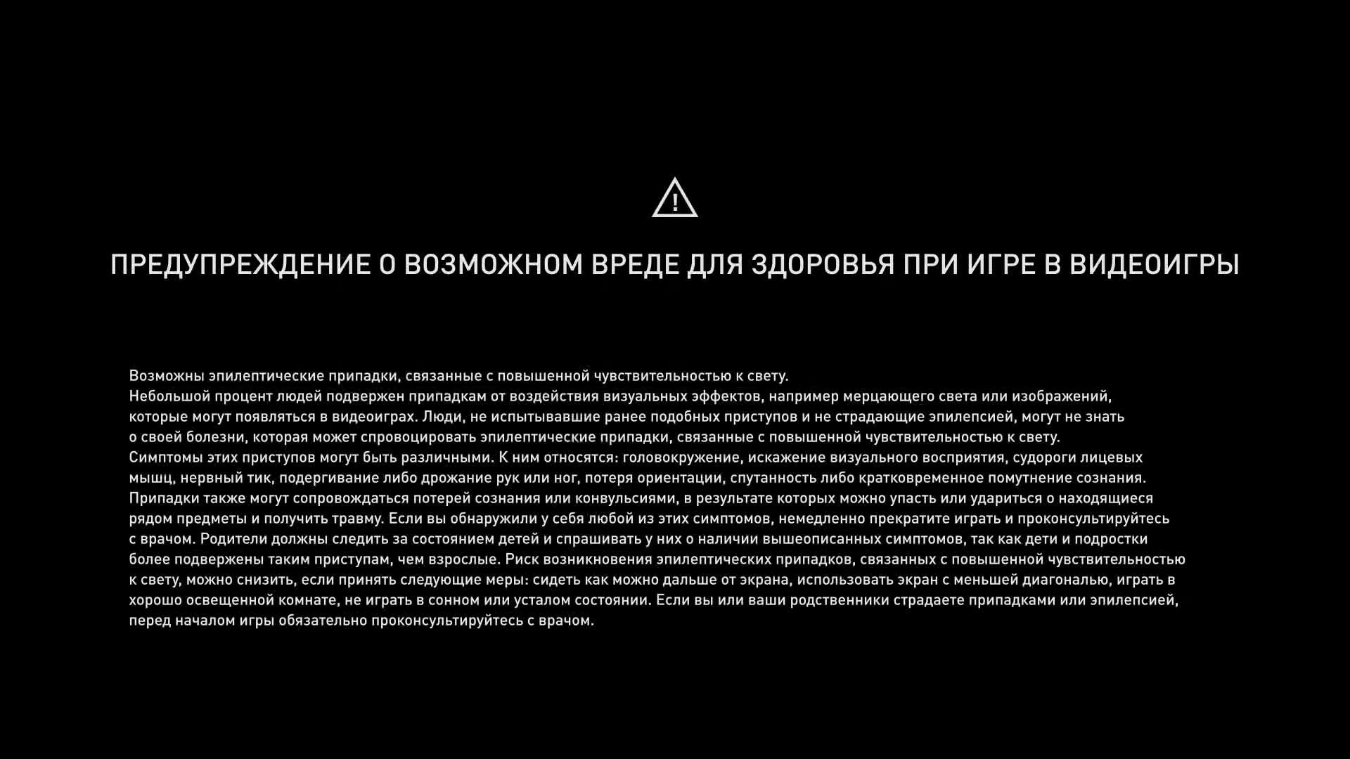 Assassin's Creed  Origins Screenshot 2019.08.13 - 00.41.20.98.png