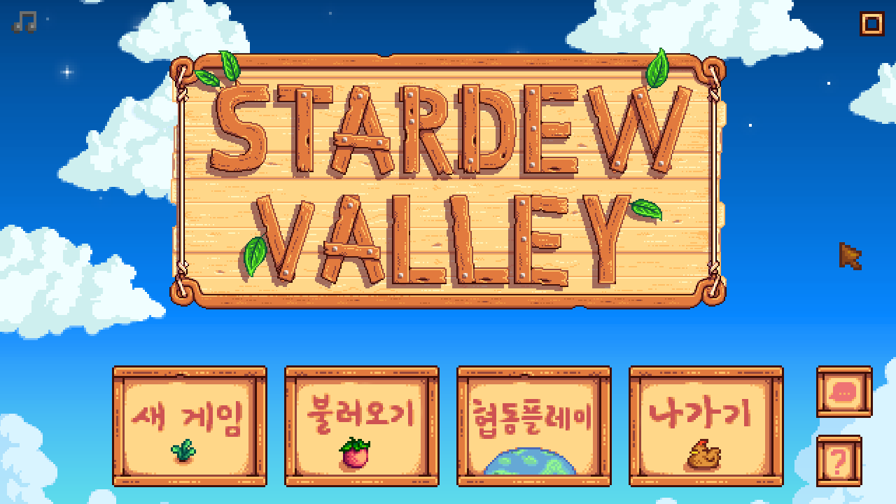 Stardew Valley 2019-03-02 06-10-47-111.png