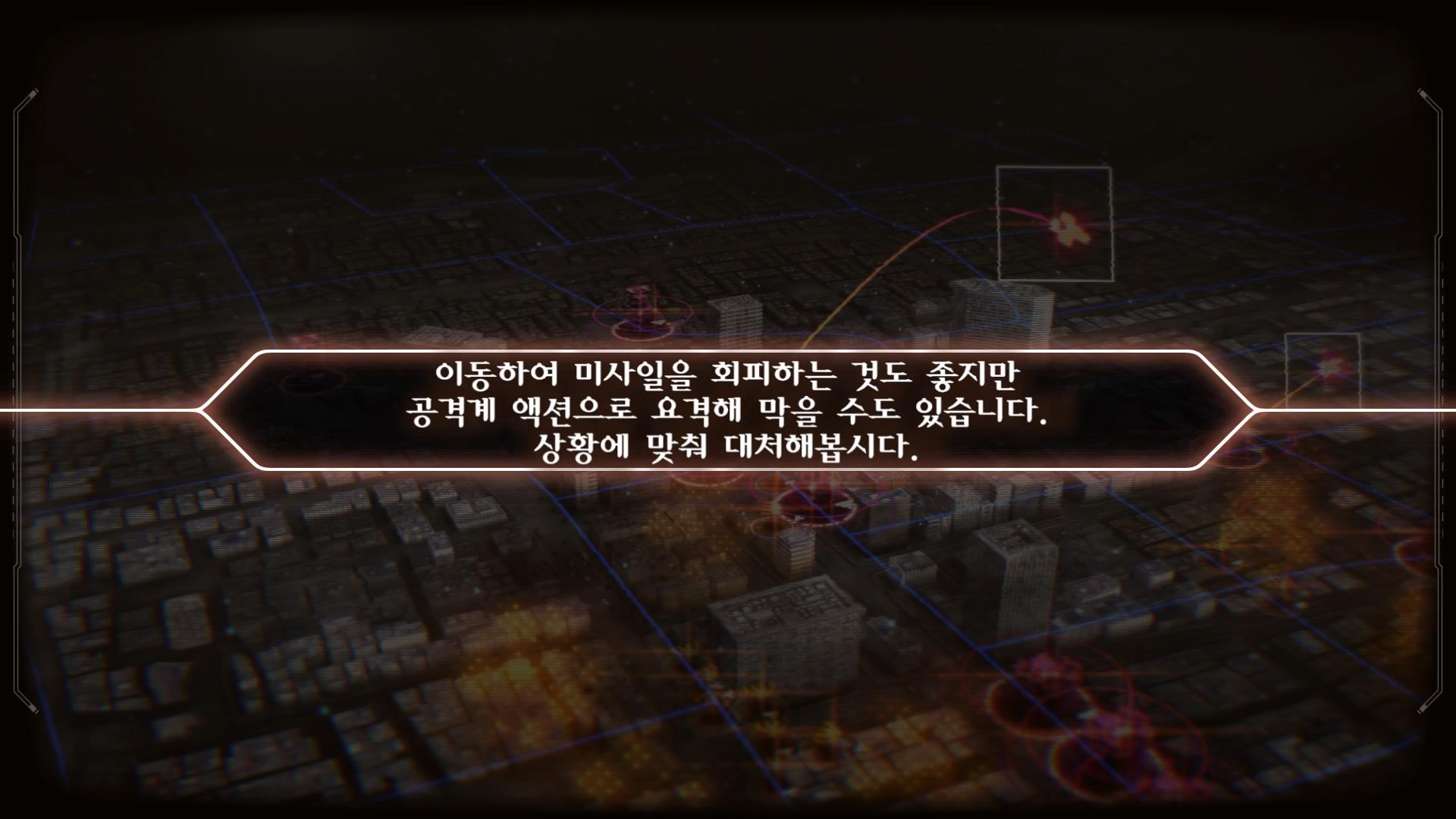 13기병방위권 체험판_20200321040113.jpg