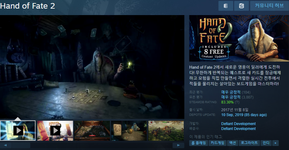 screencapture-store-steampowered-com-app-456670-Hand_of_Fate_2-1575479475896.png
