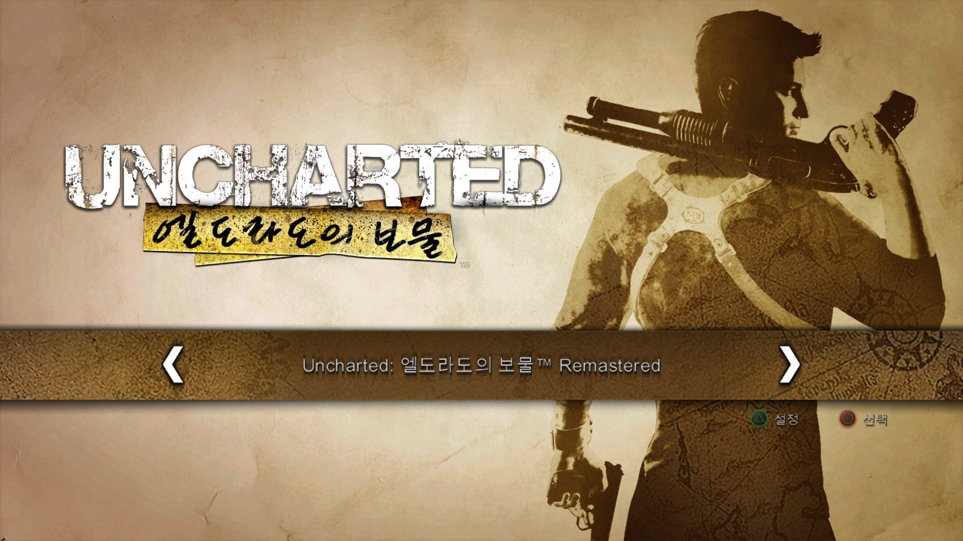 Uncharted_ The Nathan Drake Collection™_20151211233355.jpg