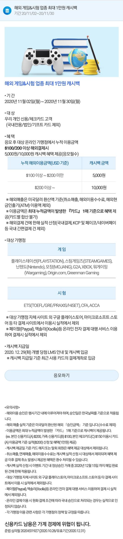 Screenshot_20201102.jpg
