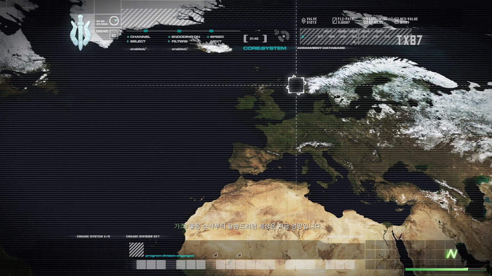 h1_sp64_ship 2017-07-14 16-49-30-084.jpg