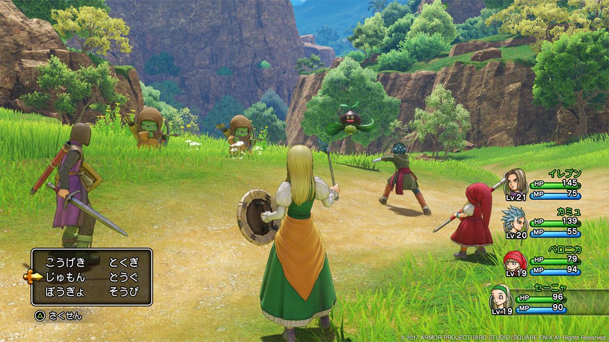 Dragon-Quest-XI-PS4-Shot-04.jpg