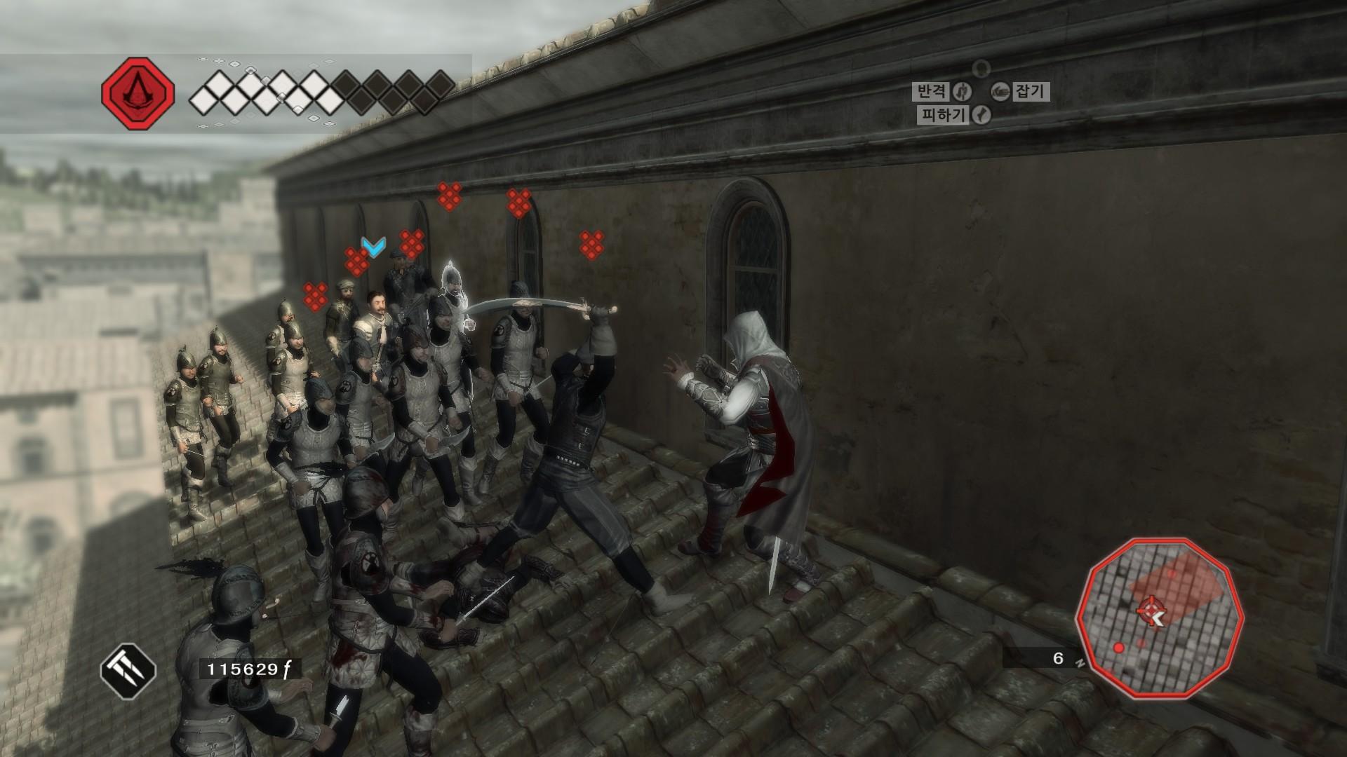 Assassin's Creed II2015-12-29-23-44-38.jpg