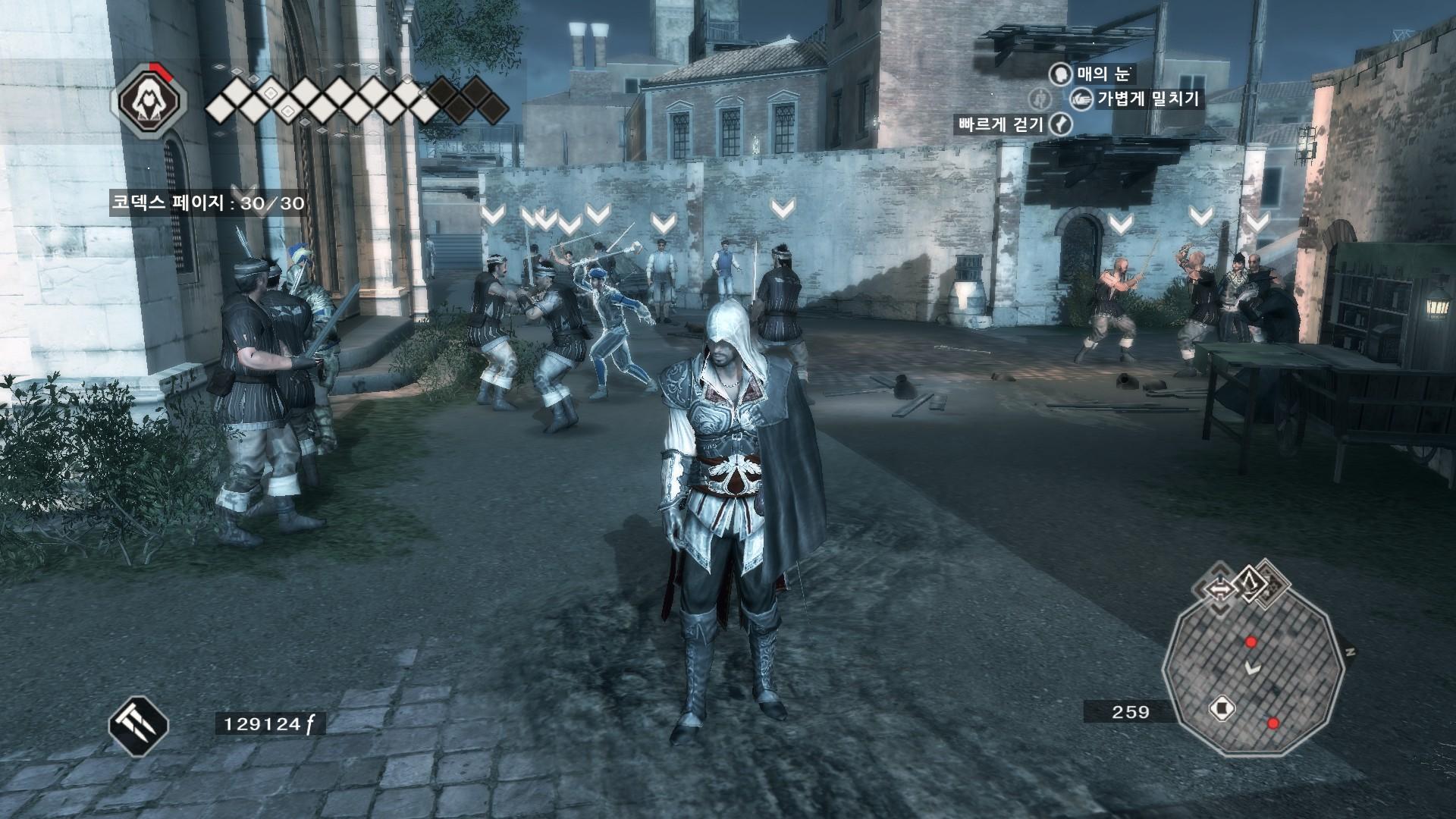 Assassin's Creed II2015-12-30-21-59-18.jpg