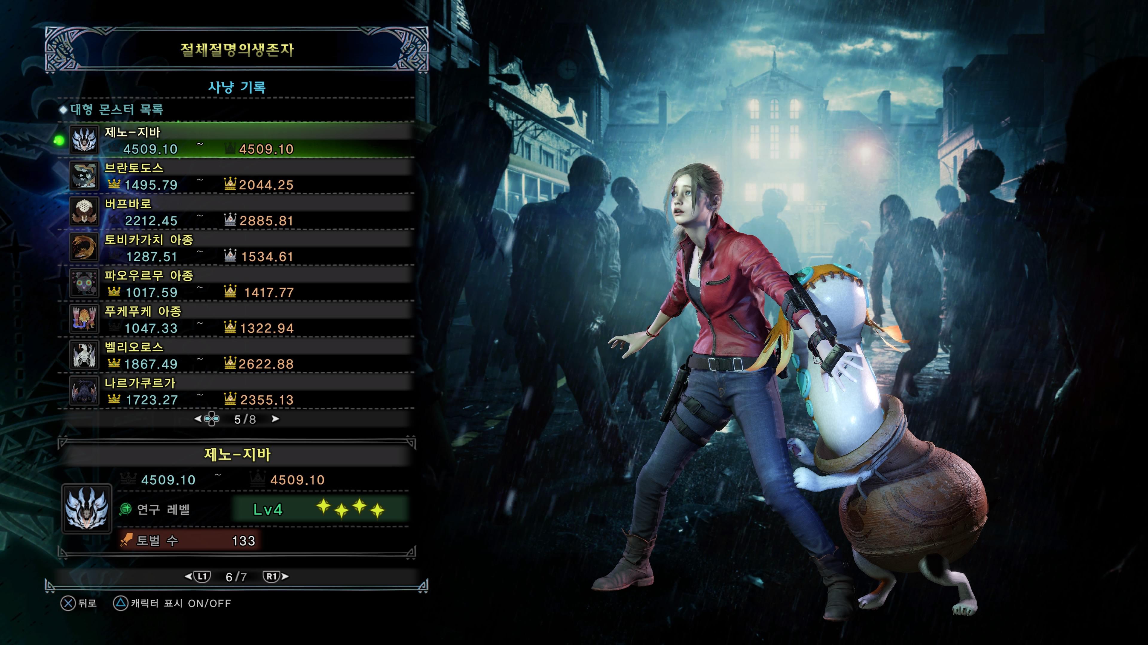 Monster Hunter World_ Iceborne_20191125005657.jpg