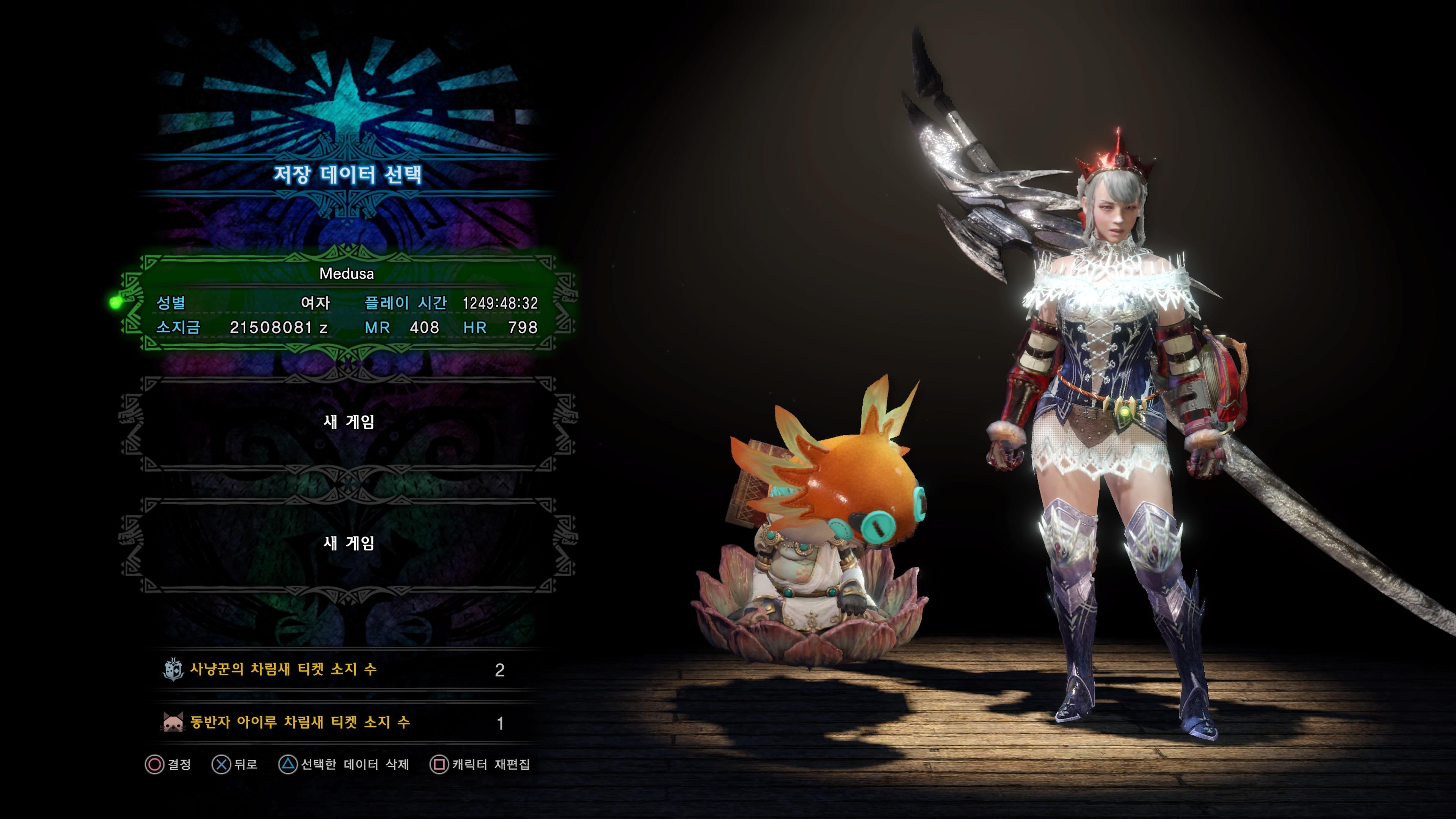 Monster Hunter World_ Iceborne_20191206000550.jpg