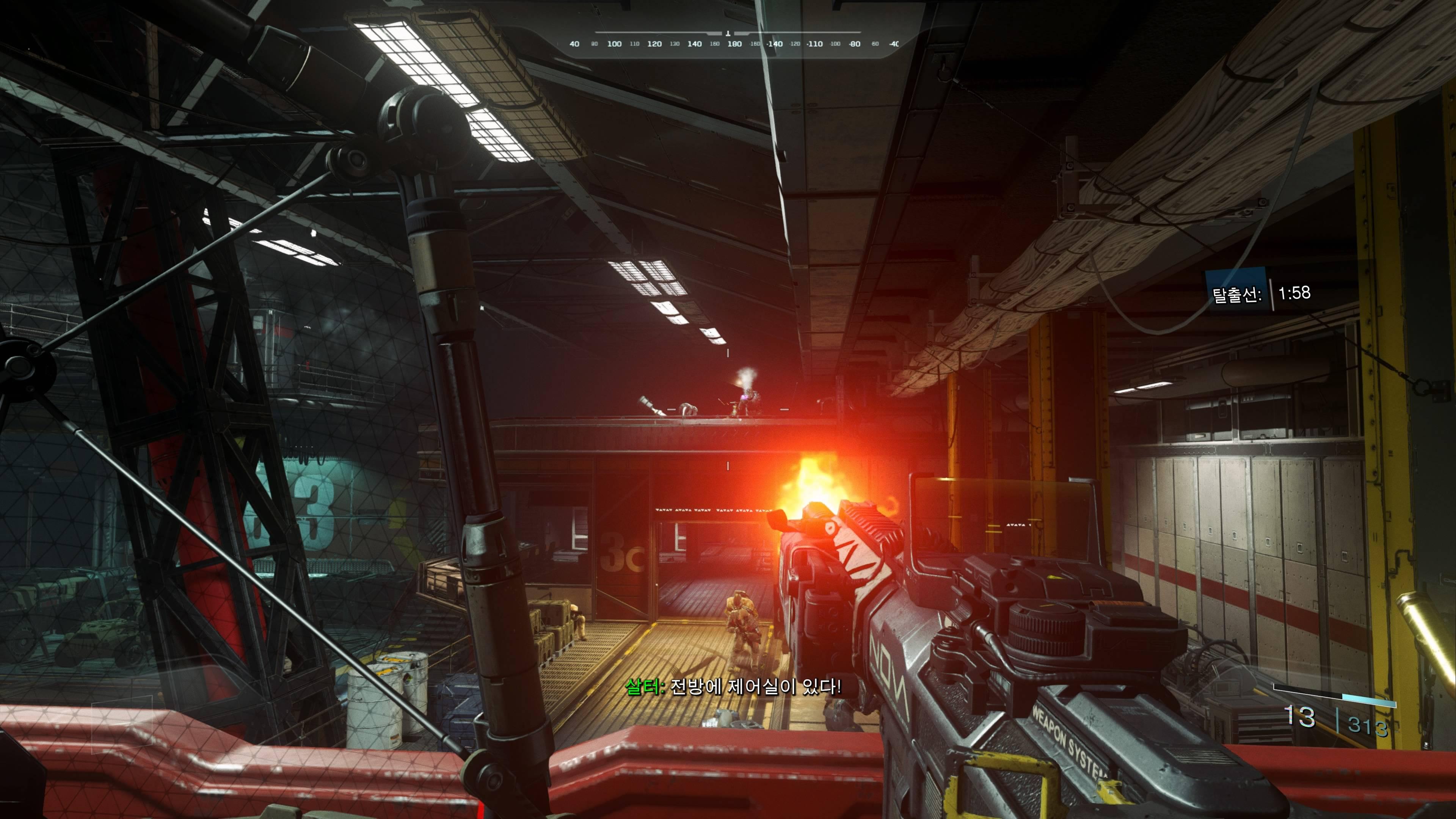 수정됨_Call of Duty®_ Infinite Warfare_20180914173704.jpg