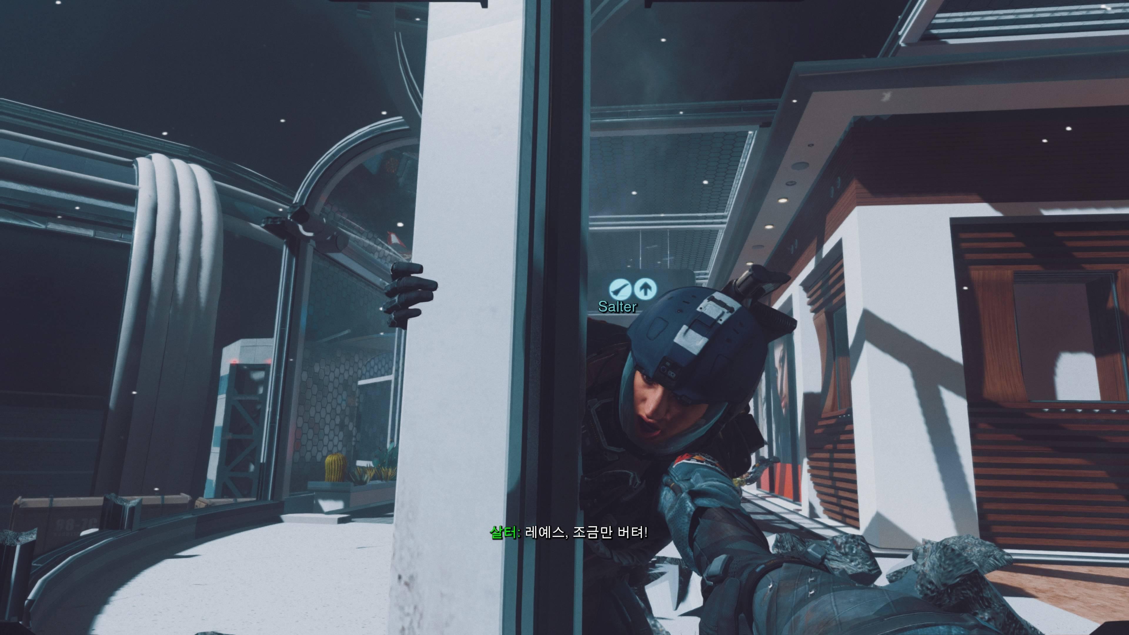 수정됨_Call of Duty®_ Infinite Warfare_20180914163249.jpg