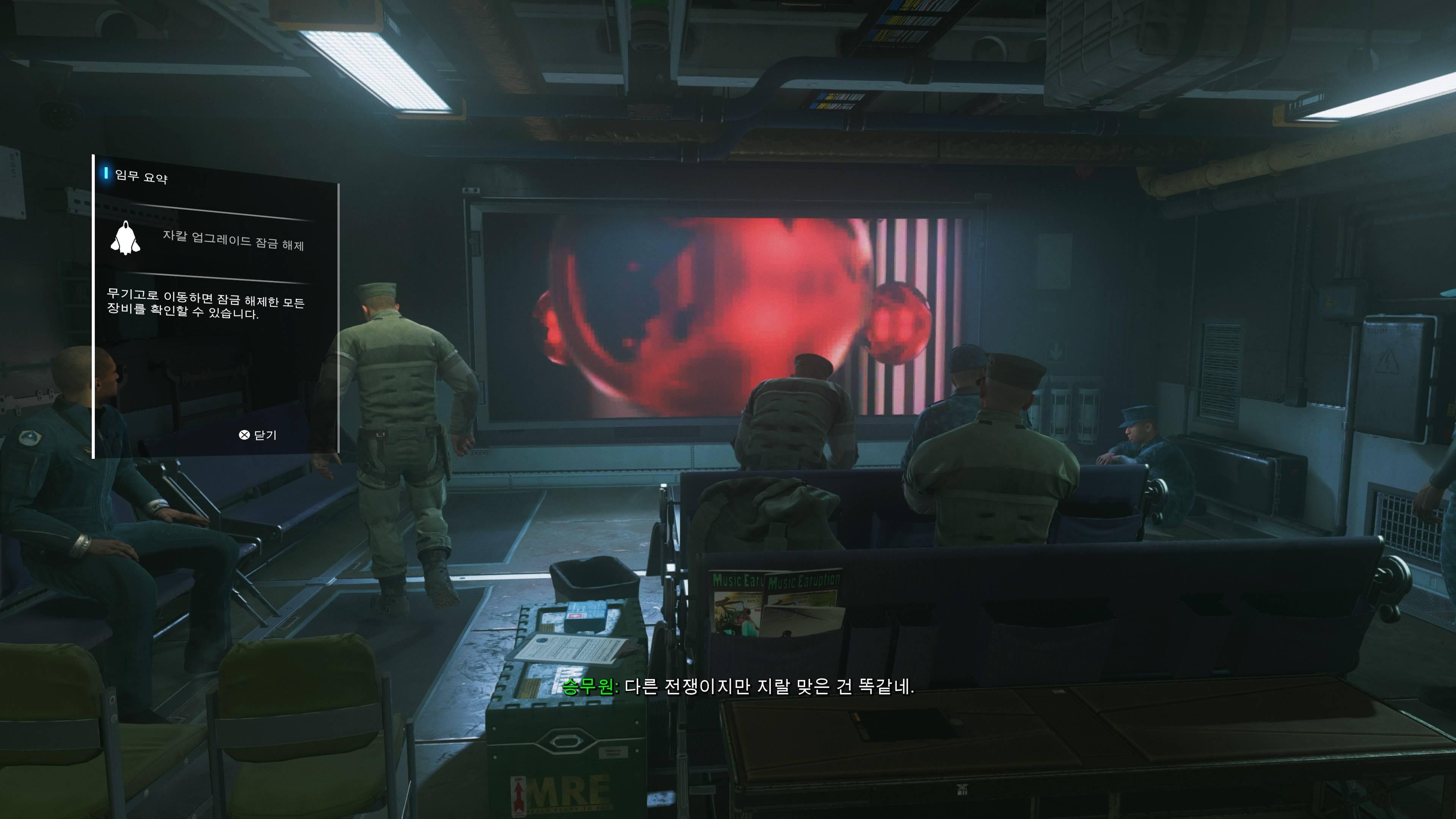 수정됨_Call of Duty®_ Infinite Warfare_20180914224224.jpg
