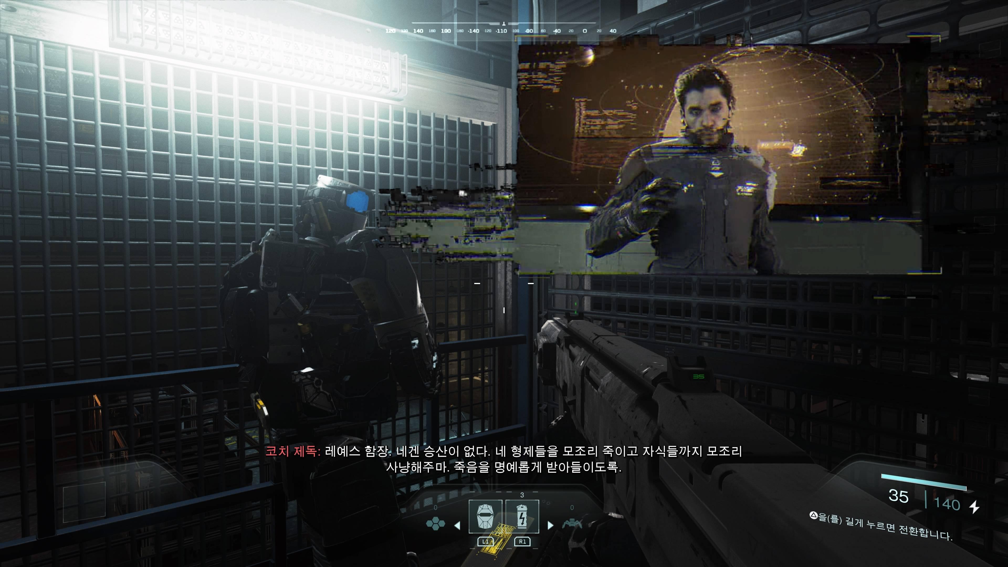 수정됨_Call of Duty®_ Infinite Warfare_20180915015020.jpg