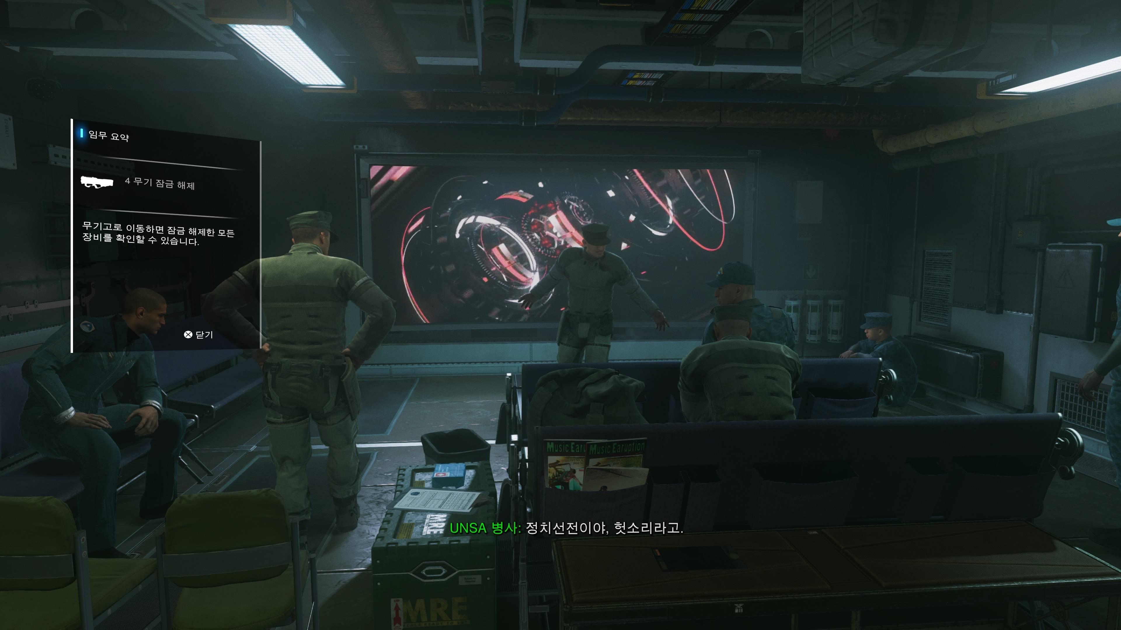 수정됨_Call of Duty®_ Infinite Warfare_20180914224222.jpg
