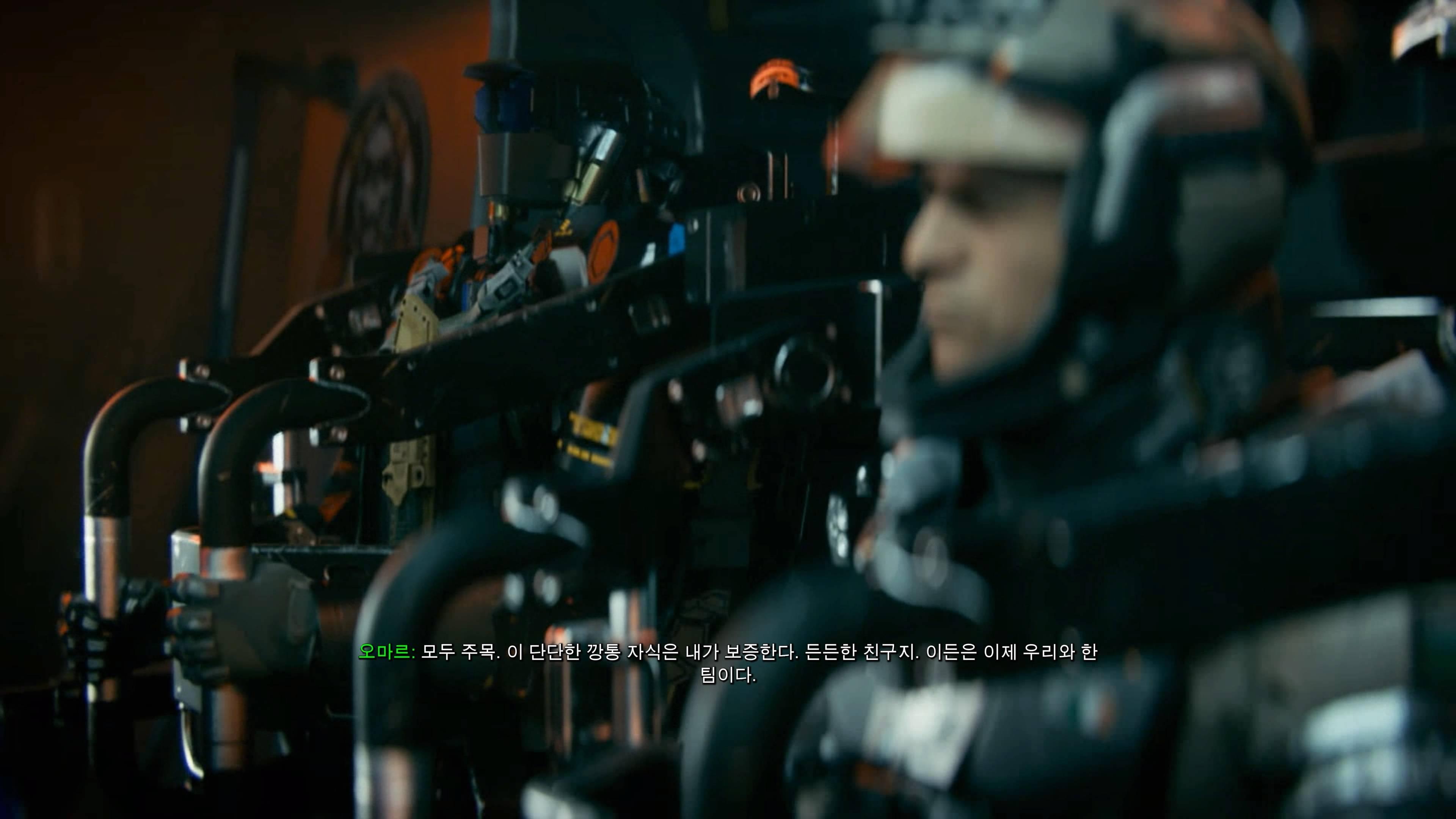 수정됨_Call of Duty®_ Infinite Warfare_20180915011449.jpg
