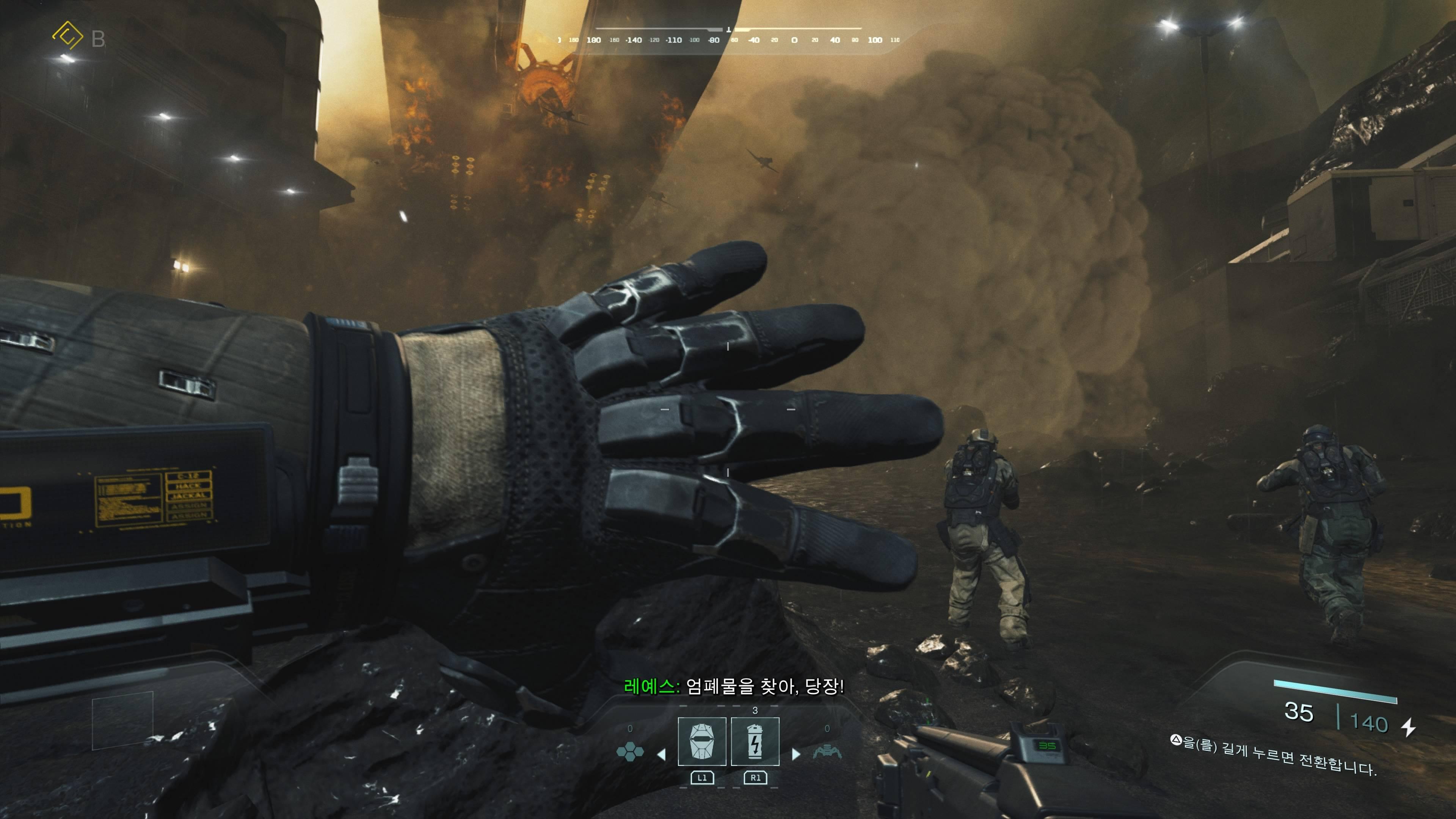 수정됨_Call of Duty®_ Infinite Warfare_20180915014748.jpg