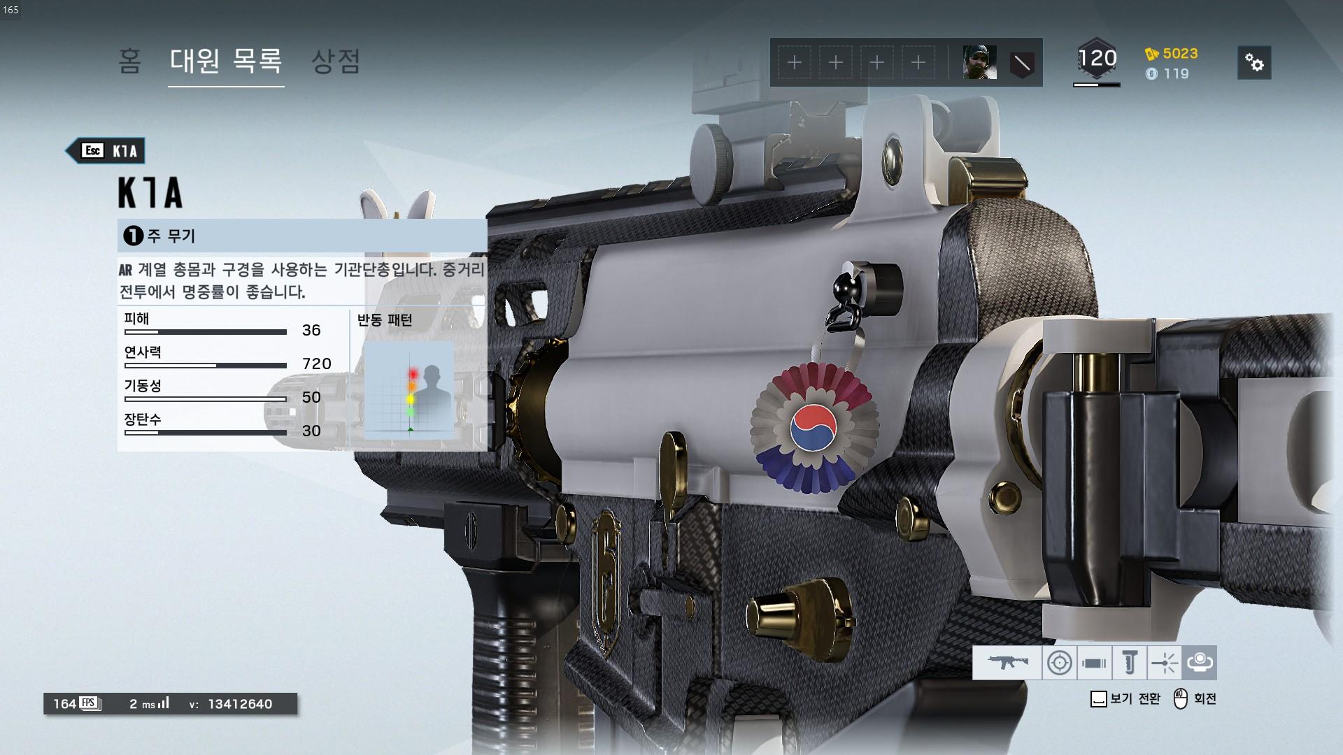Tom Clancy's Rainbow Six® Siege2019-8-17-22-47-13.jpg