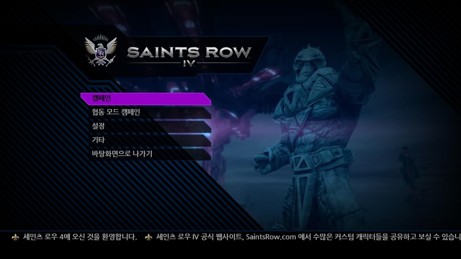 Saints Row IV 2020-11-21 01-09-00-253.jpg