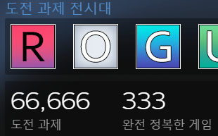 66666333.png