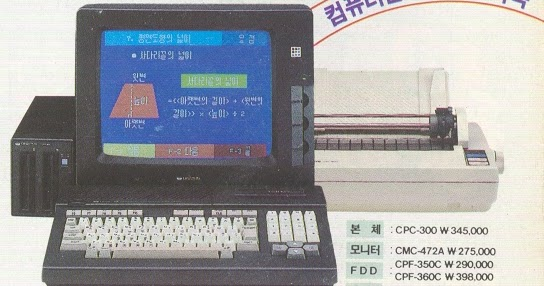 msx2-iq2000.jpg