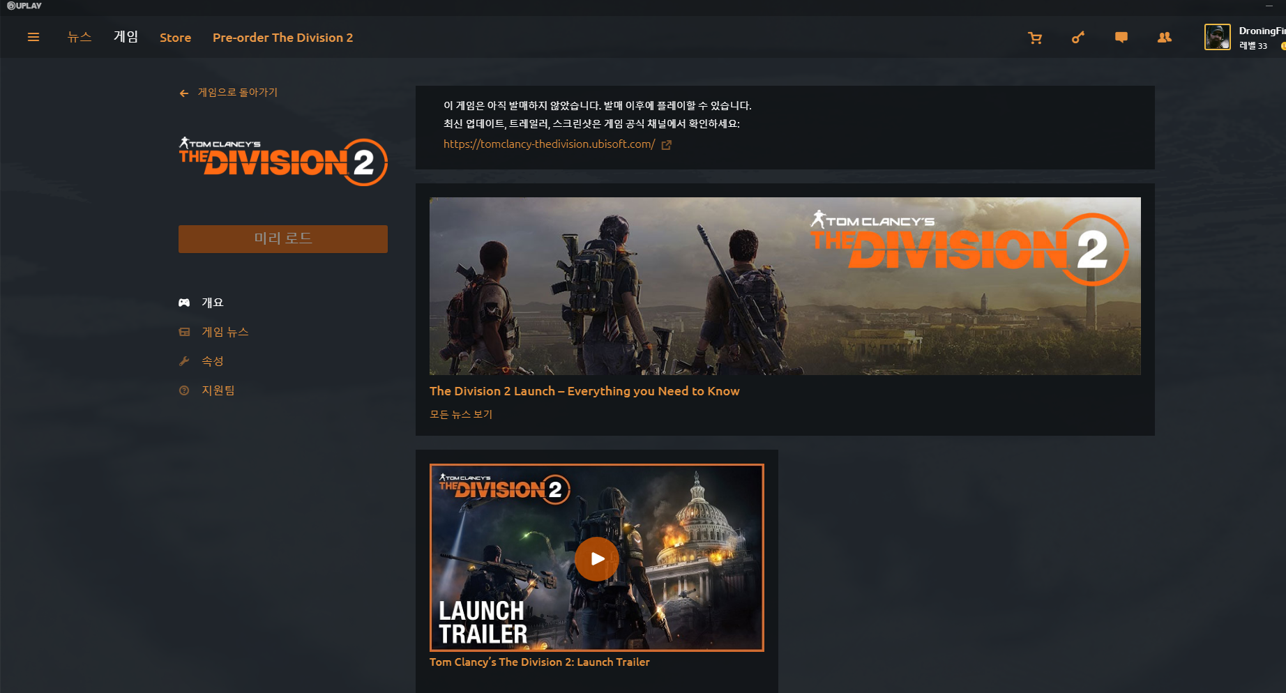 division2 pre.PNG
