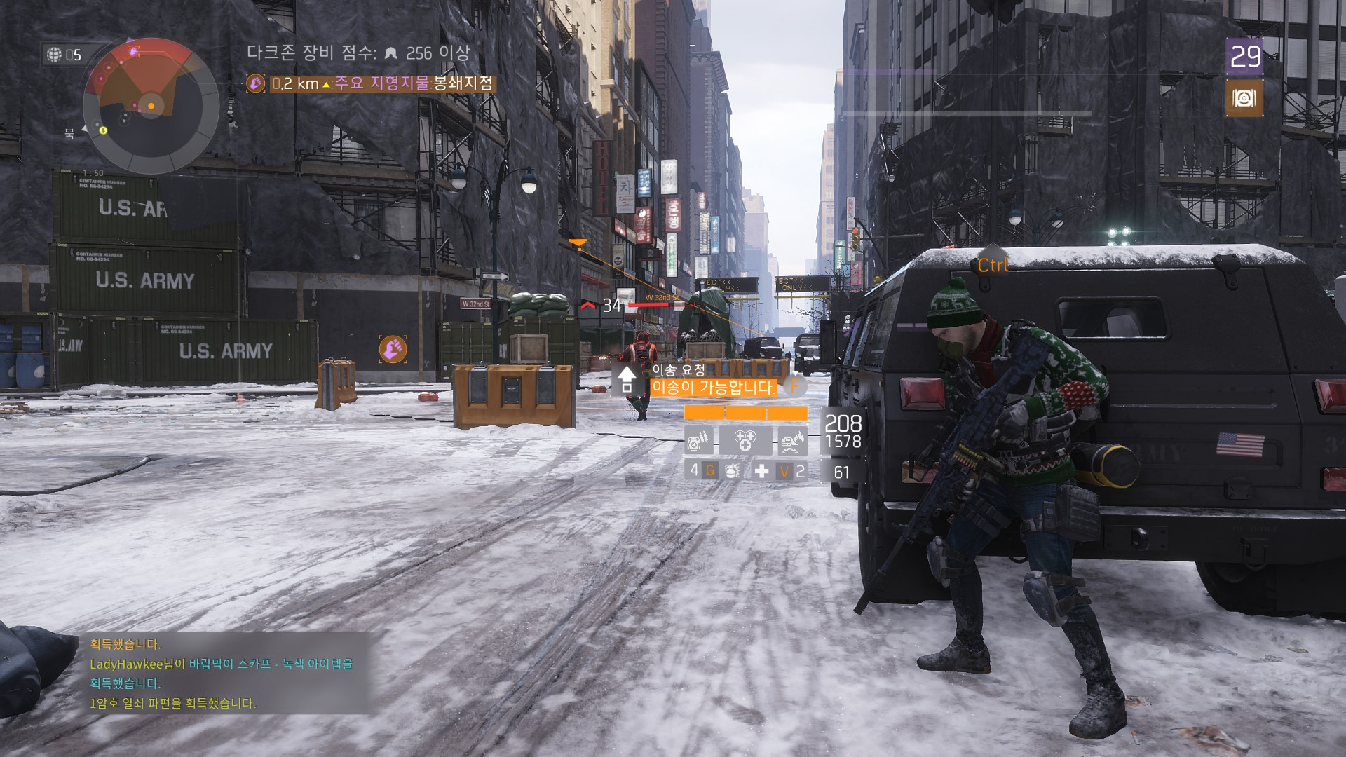 Tom Clancy's The Division™2017-12-6-1-22-47.jpg