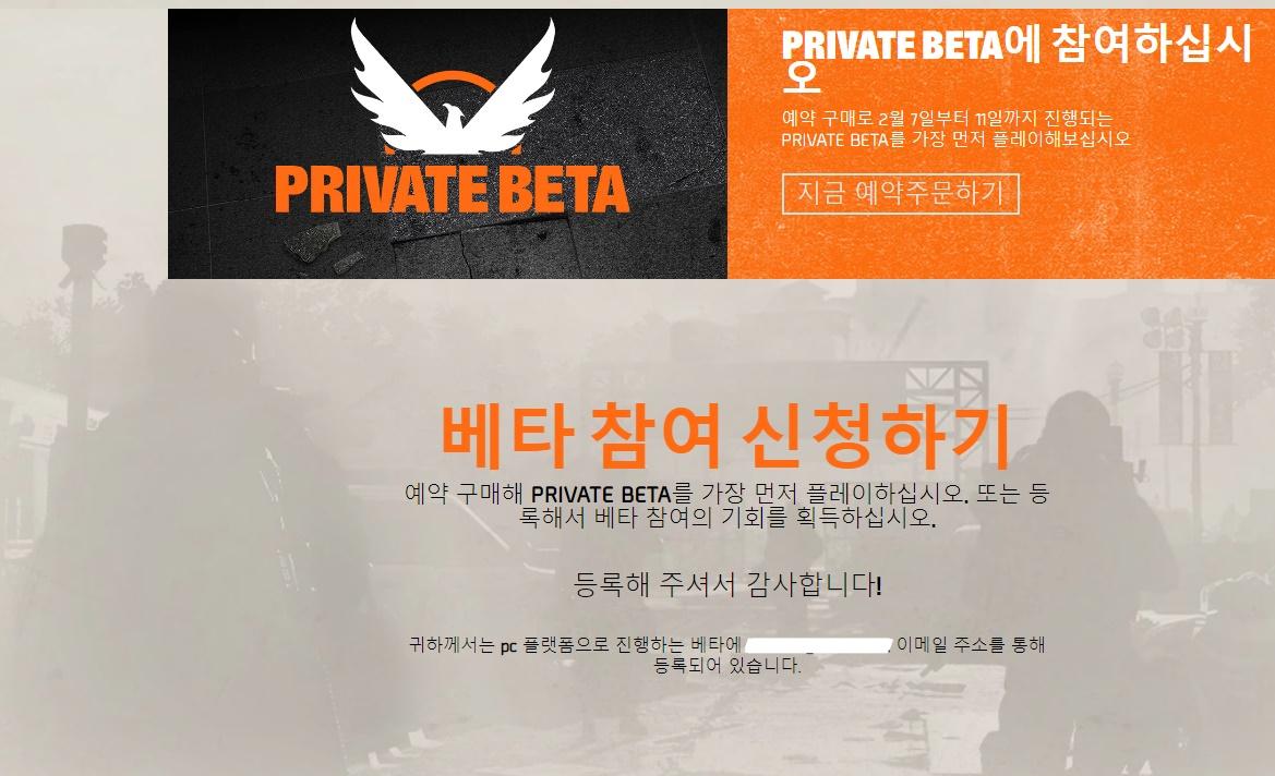 division2 beta_LI.jpg