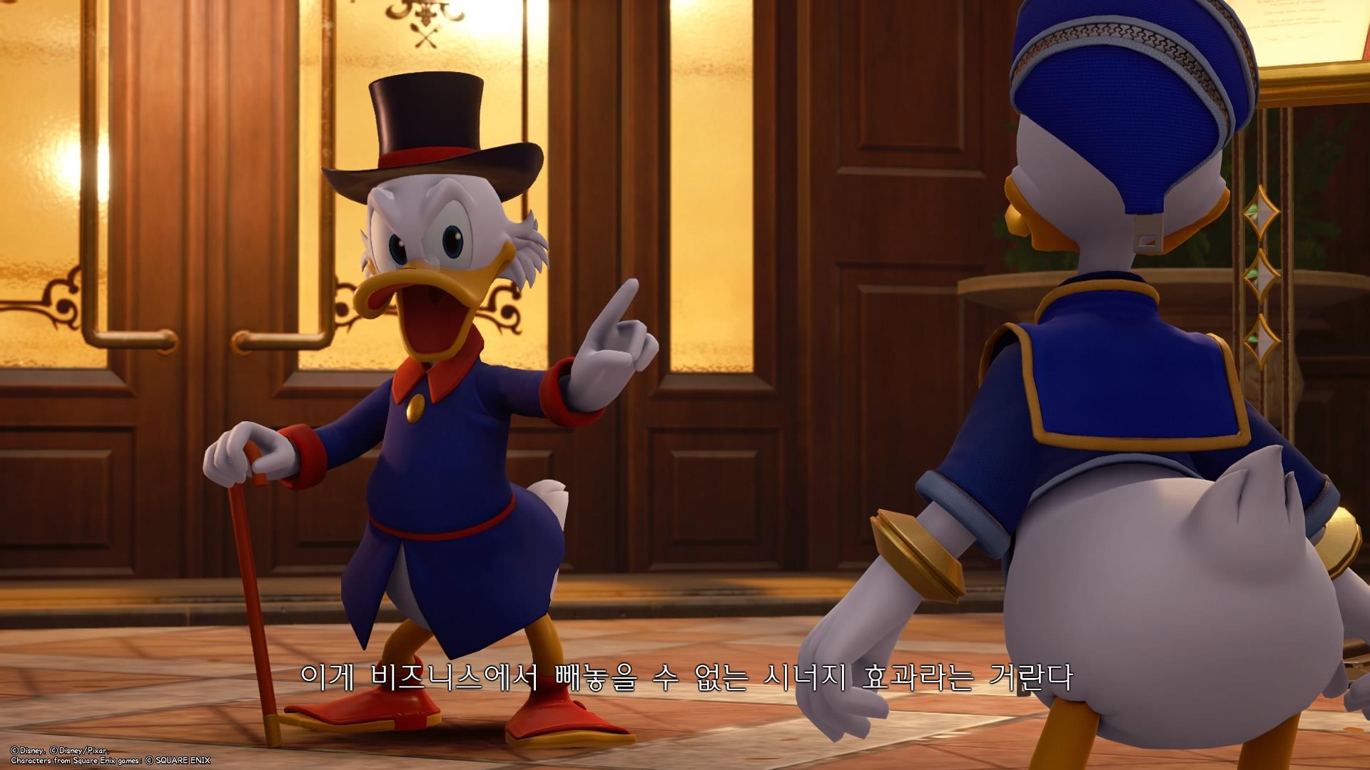 KINGDOM HEARTS Ⅲ_20200618221851.jpg