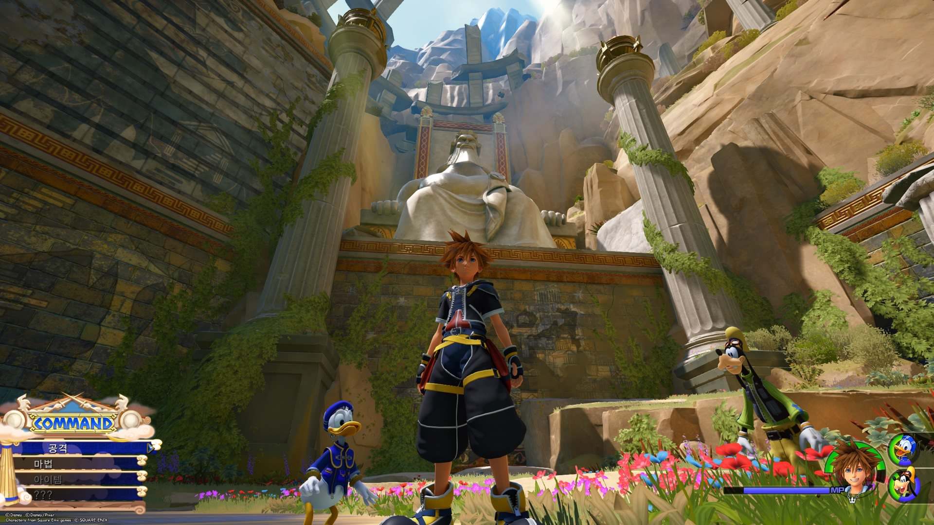 KINGDOM HEARTS Ⅲ_20200617011834.jpg
