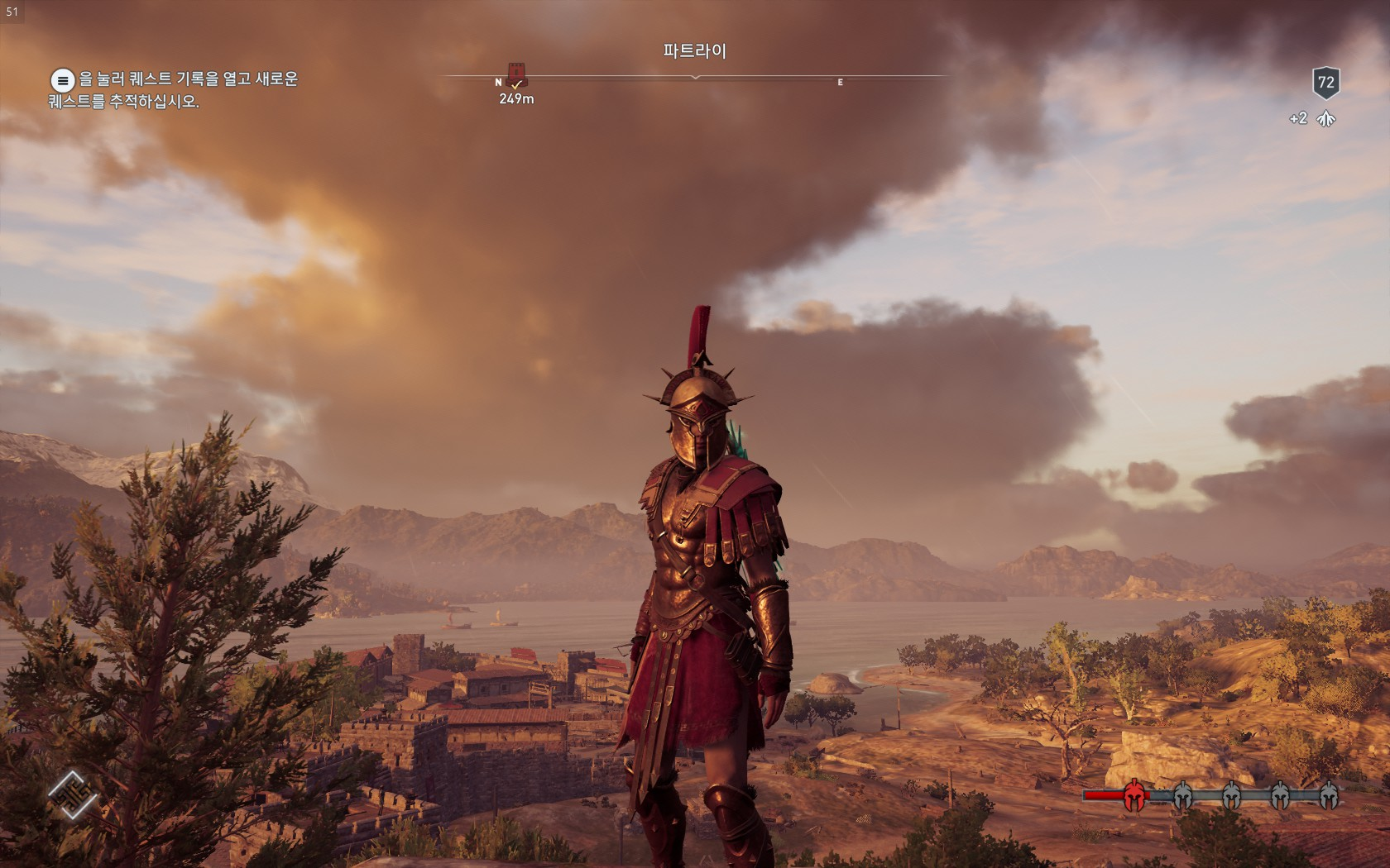 Assassin's Creed® Odyssey2019-10-5-22-16-39.jpg