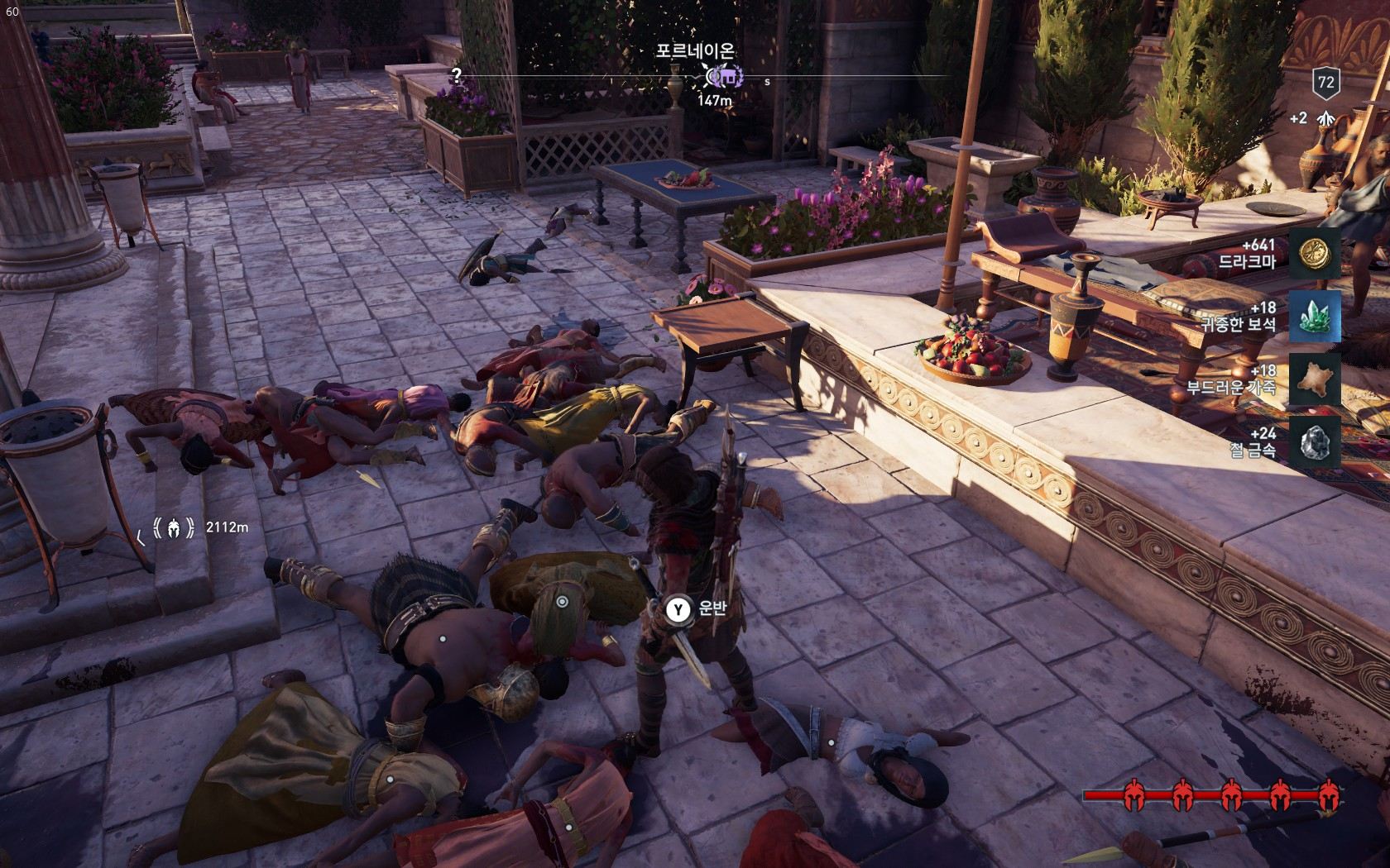 Assassin's Creed® Odyssey2019-10-5-23-3-55.jpg