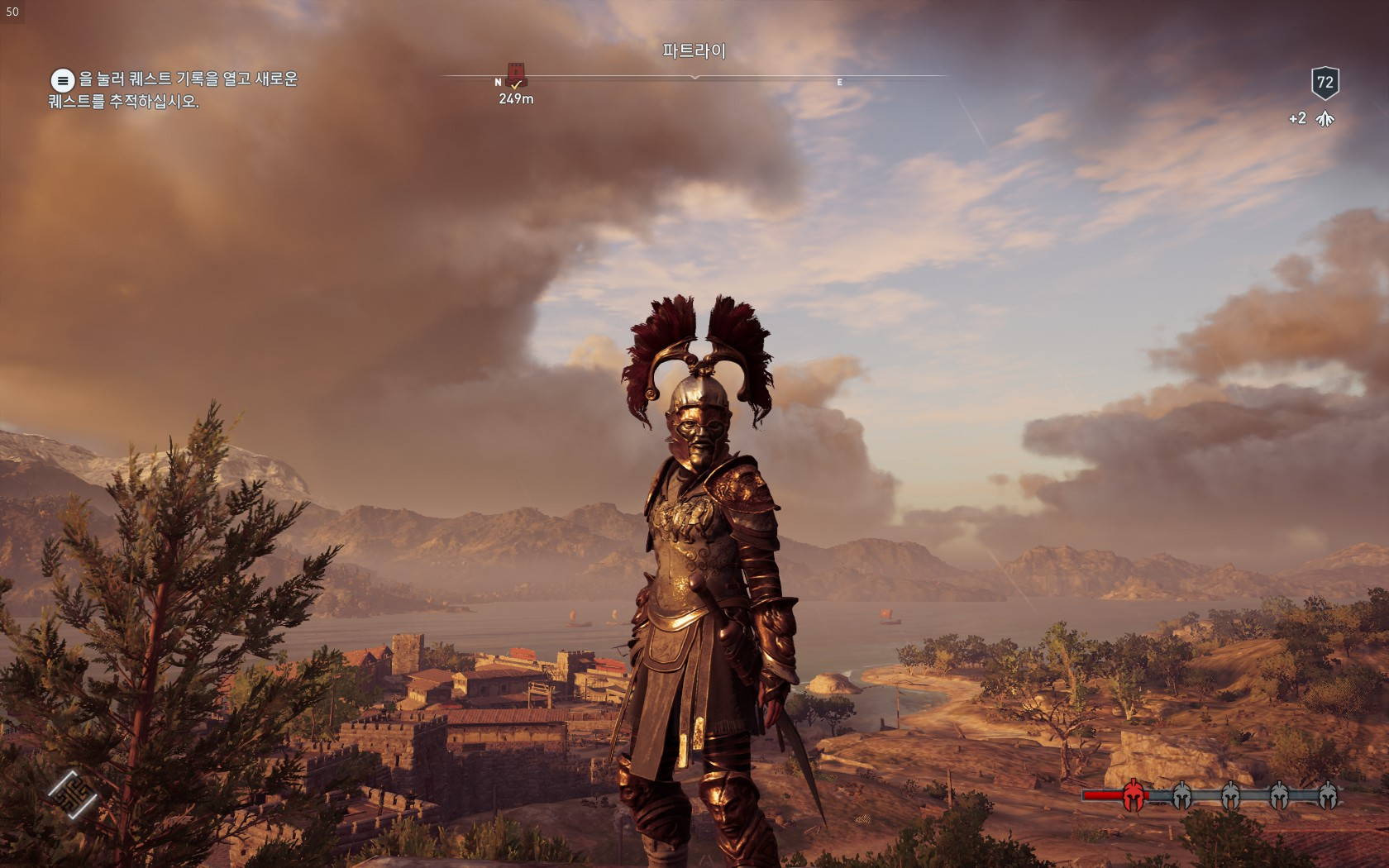 Assassin's Creed® Odyssey2019-10-5-22-14-48.jpg
