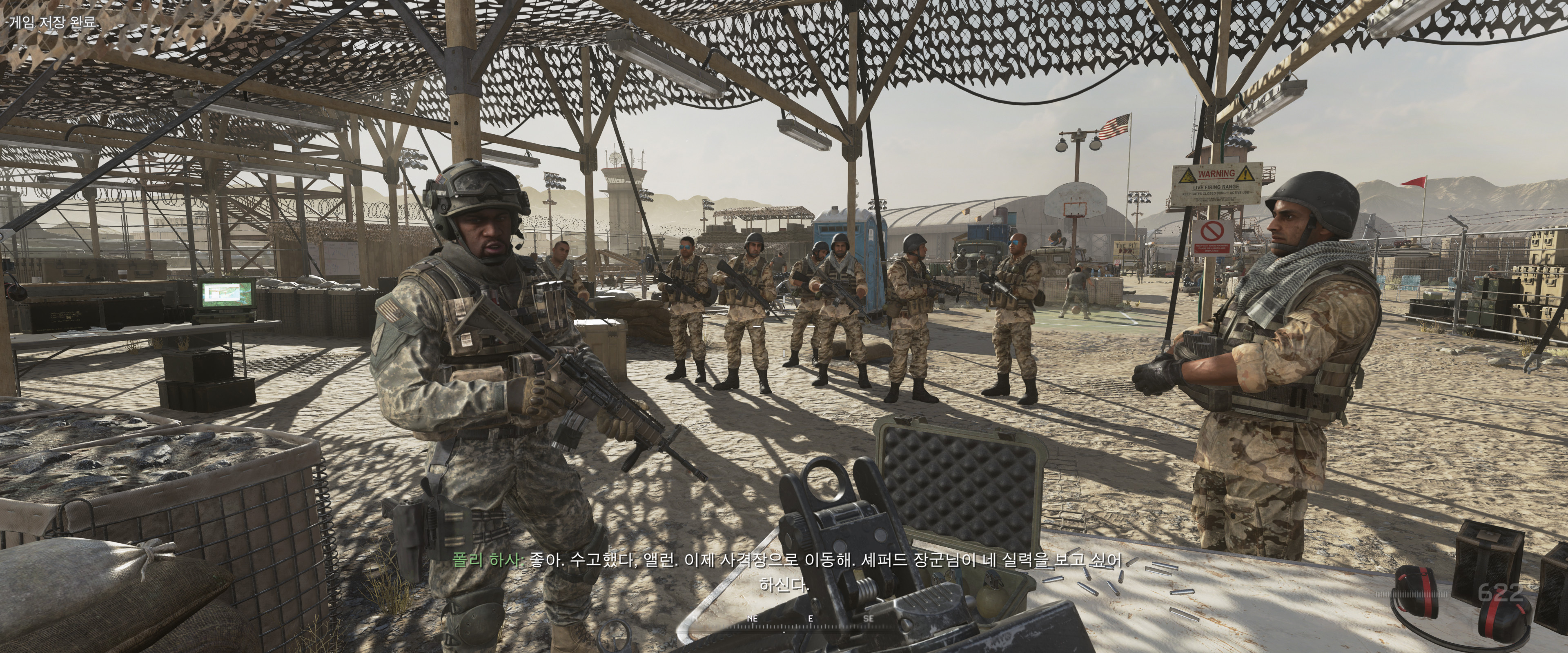 jpg_Call of Duty  Modern Warfare 2 Remastered Screenshot 2020.05.01 - 10.12.37.42.jpg