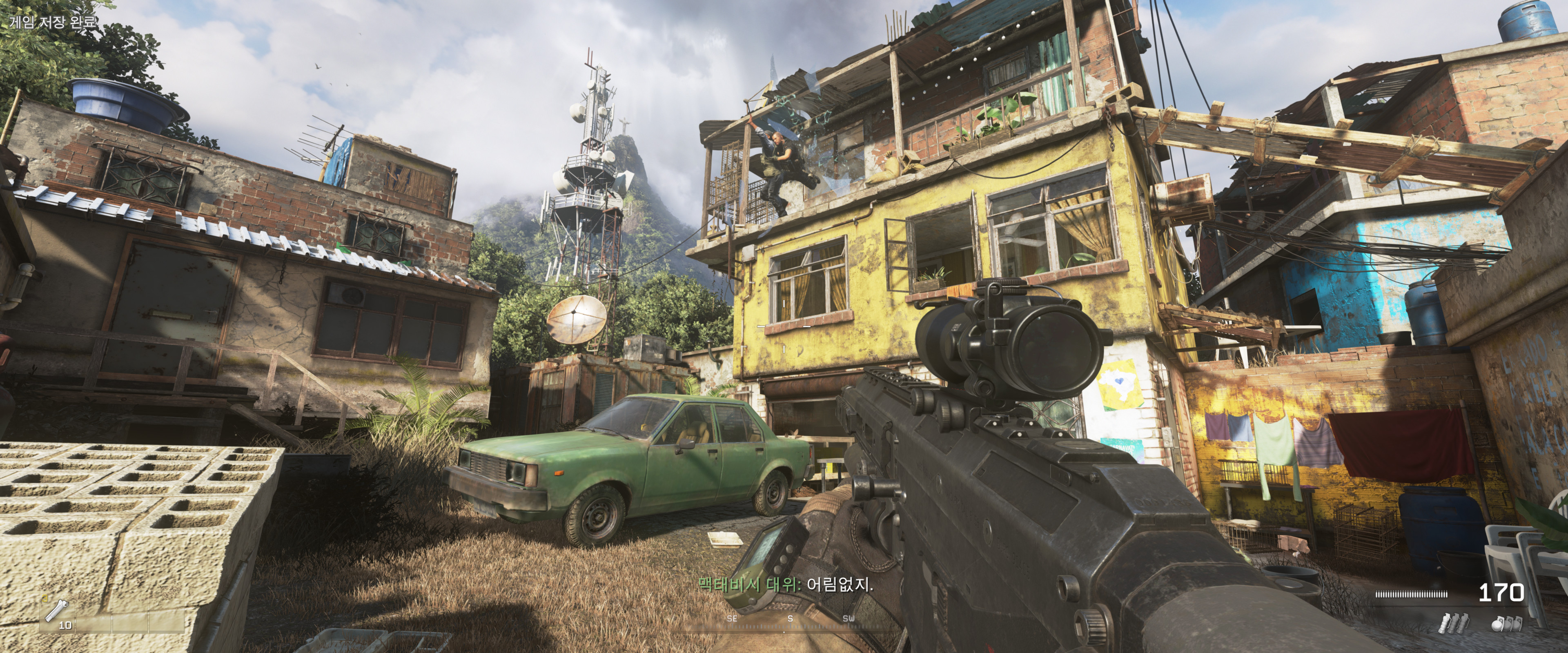 jpg_Call of Duty  Modern Warfare 2 Remastered Screenshot 2020.05.01 - 11.11.11.50.jpg