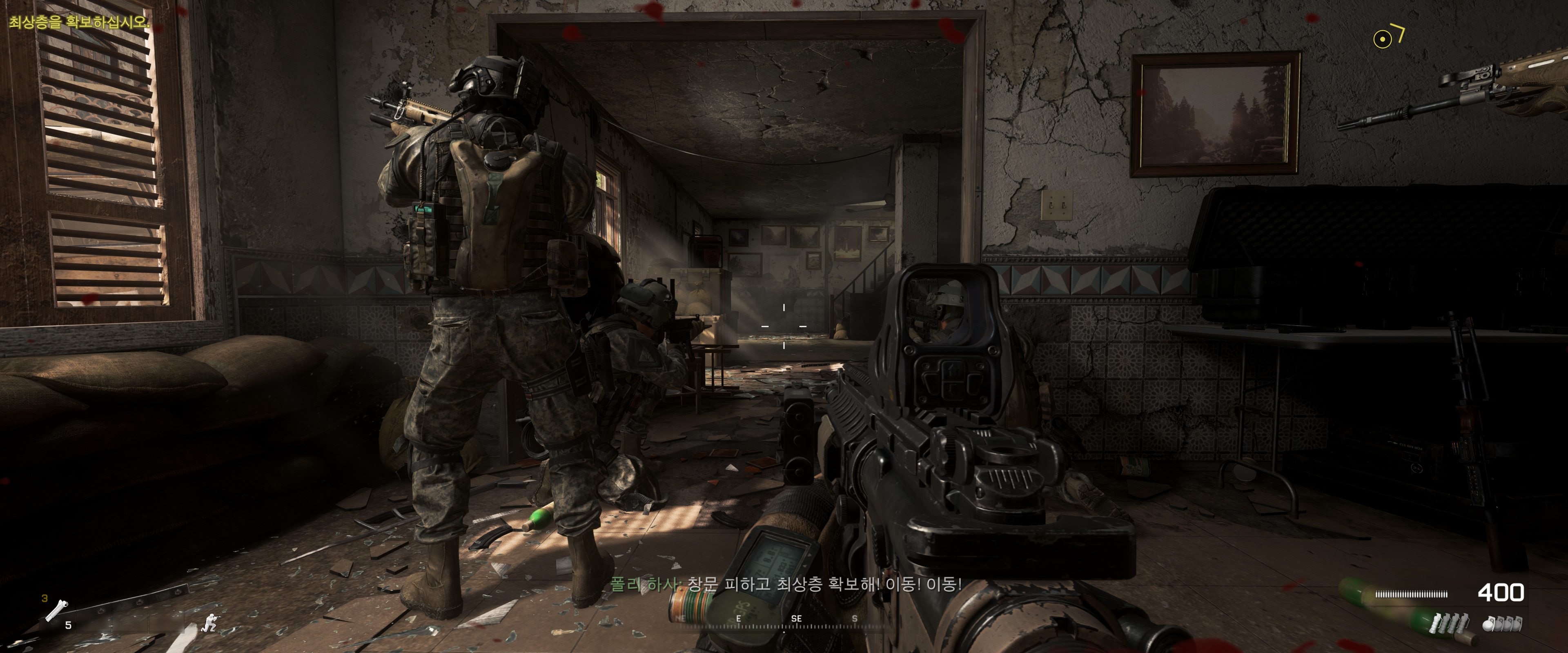jpg_Call of Duty  Modern Warfare 2 Remastered Screenshot 2020.05.01 - 10.24.03.34.jpg