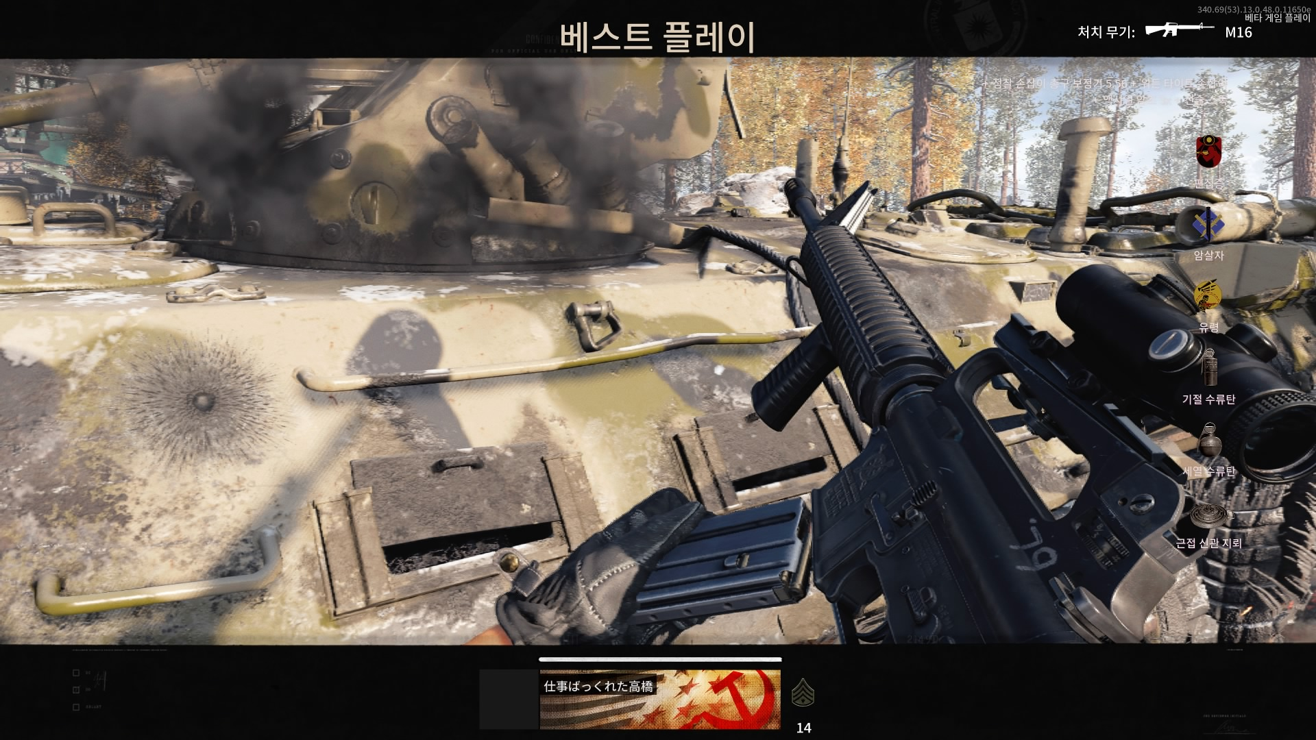 Call of Duty®_ Black Ops Cold War - Beta_20201011234512.jpg