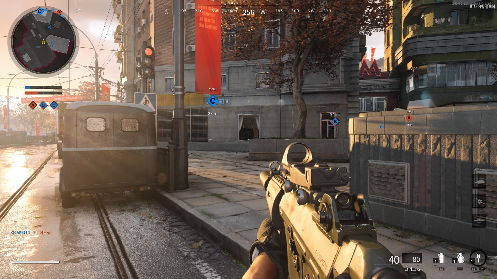 Call of Duty®_ Black Ops Cold War - Beta_20201011233150.jpg