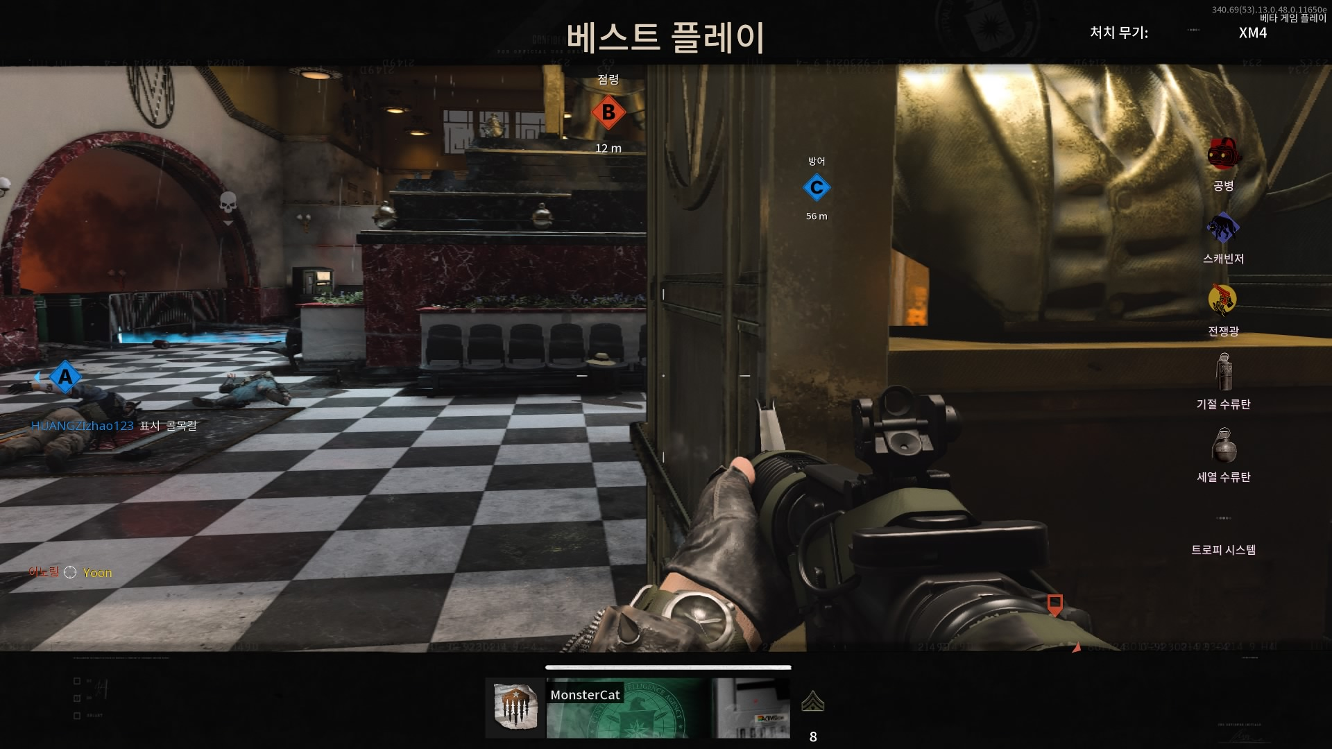 Call of Duty®_ Black Ops Cold War - Beta_20201011233413.jpg
